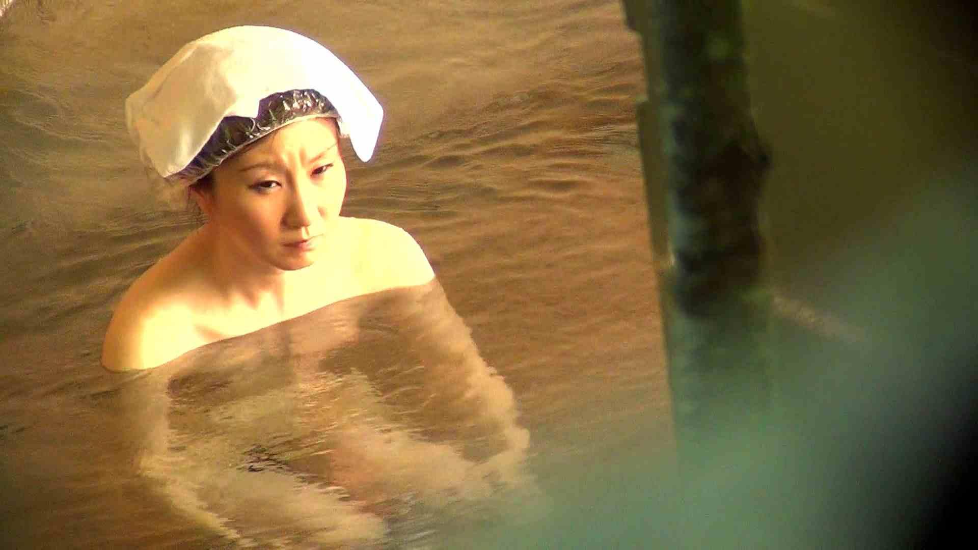 Aquaな露天風呂Vol.278 盗撮  100画像 84