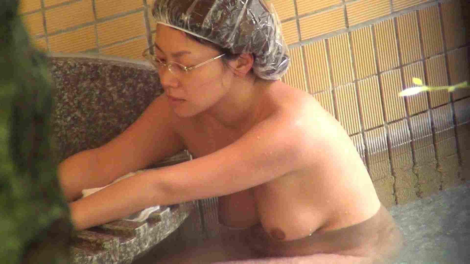 Aquaな露天風呂Vol.280 露天 戯れ無修正画像 91画像 17