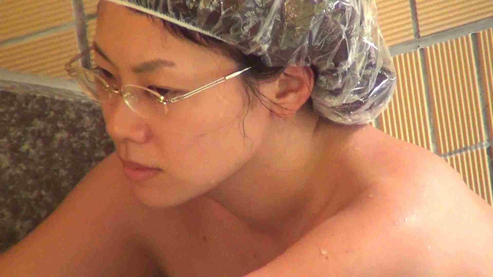 Aquaな露天風呂Vol.280 OLセックス  91画像 18