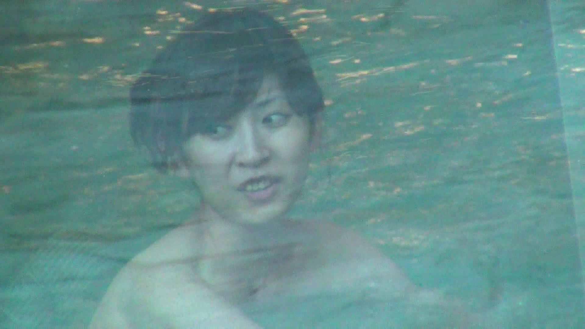 Aquaな露天風呂Vol.294 OLセックス | 盗撮  75画像 52