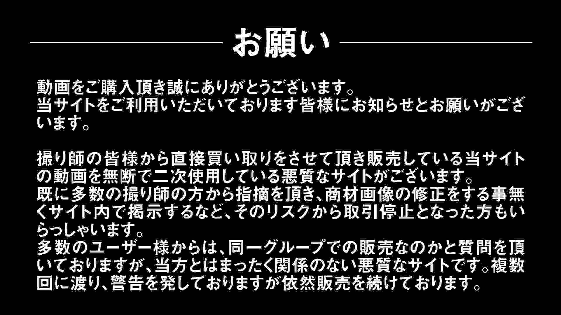 Aquaな露天風呂Vol.296 盗撮  91画像 6