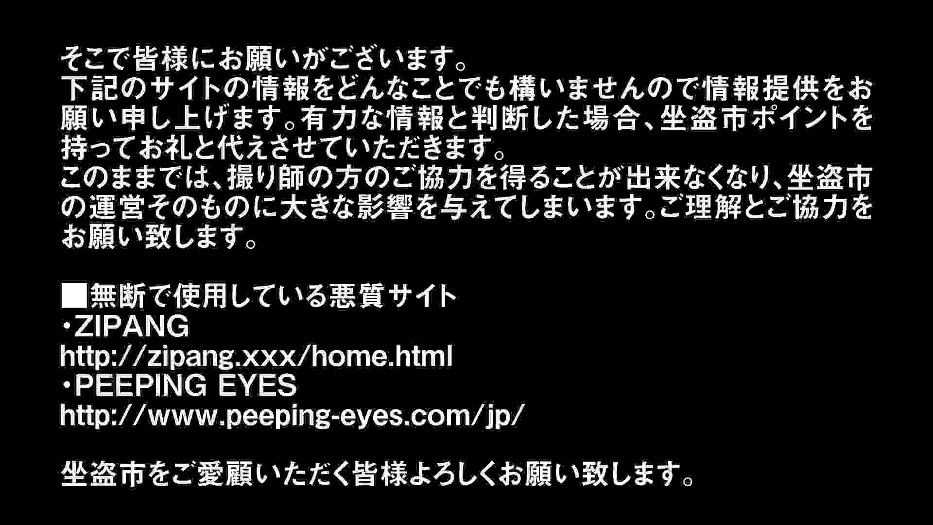 Aquaな露天風呂Vol.296 露天 セックス画像 91画像 38