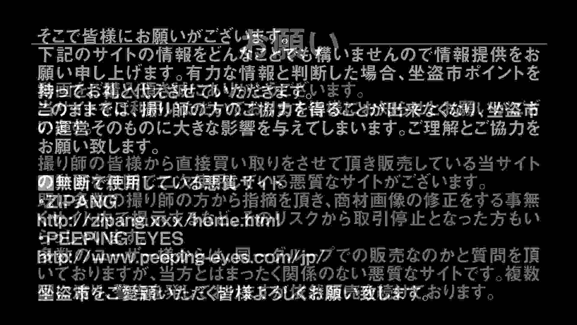 Aquaな露天風呂Vol.297 露天 | 盗撮  103画像 28