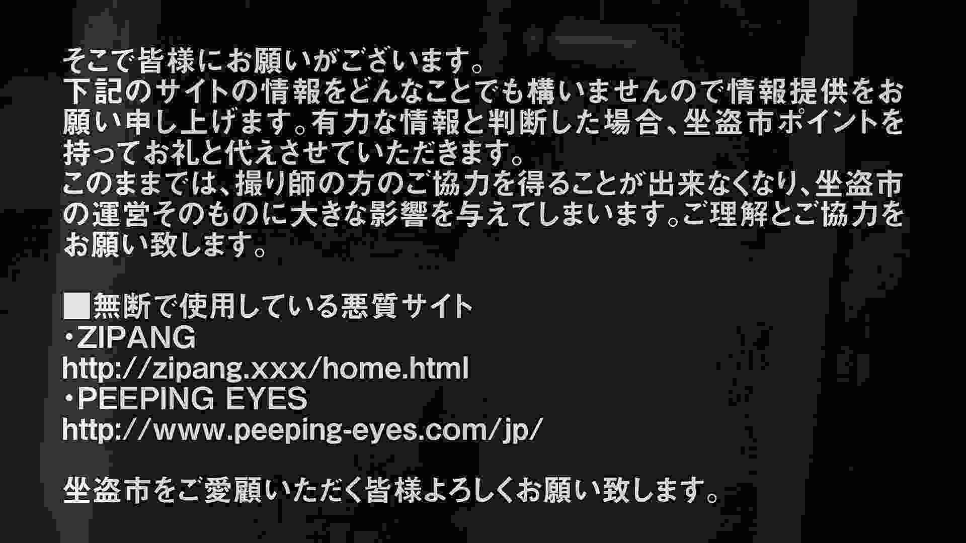 Aquaな露天風呂Vol.301 露天  85画像 33