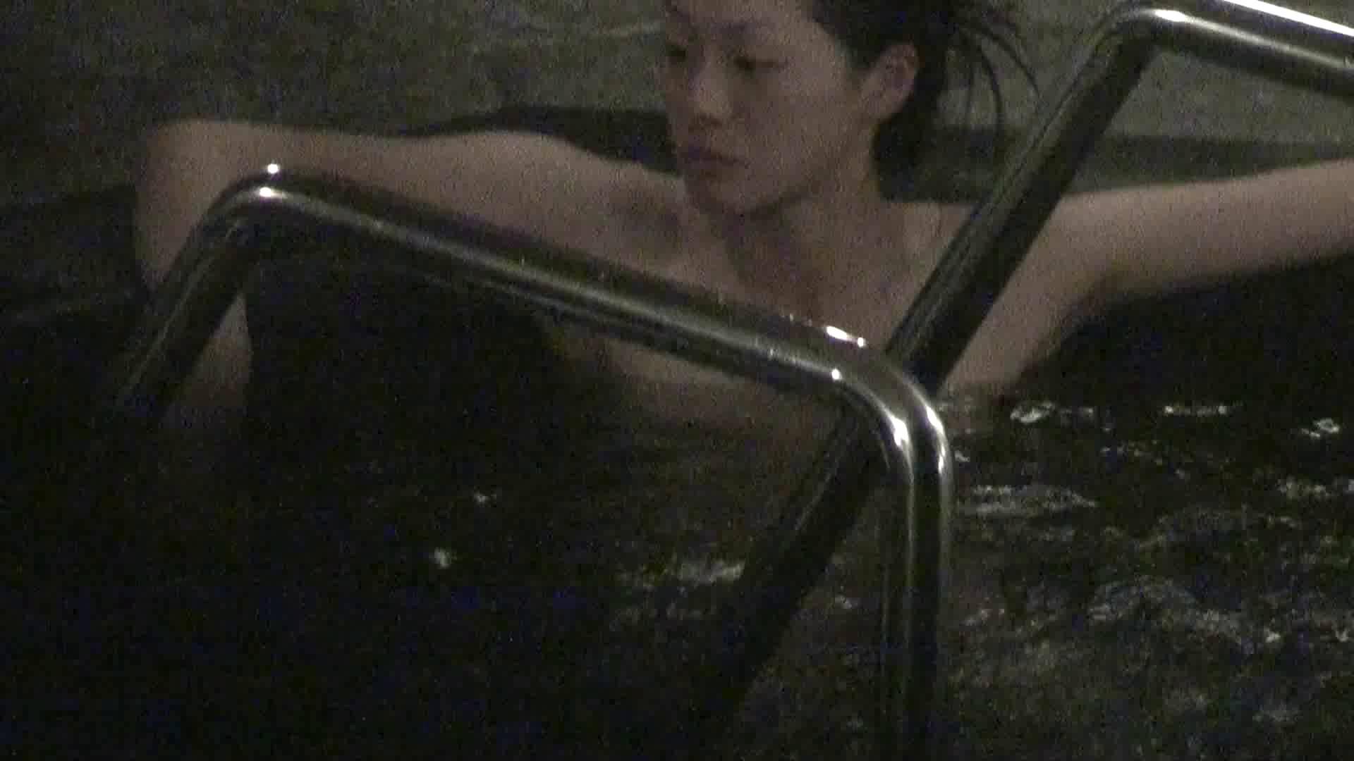 Aquaな露天風呂Vol.318 露天 | 盗撮  48画像 7