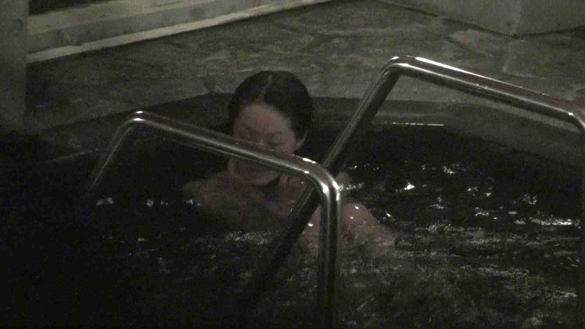 Aquaな露天風呂Vol.318 OLセックス 盗み撮りSEX無修正画像 48画像 38