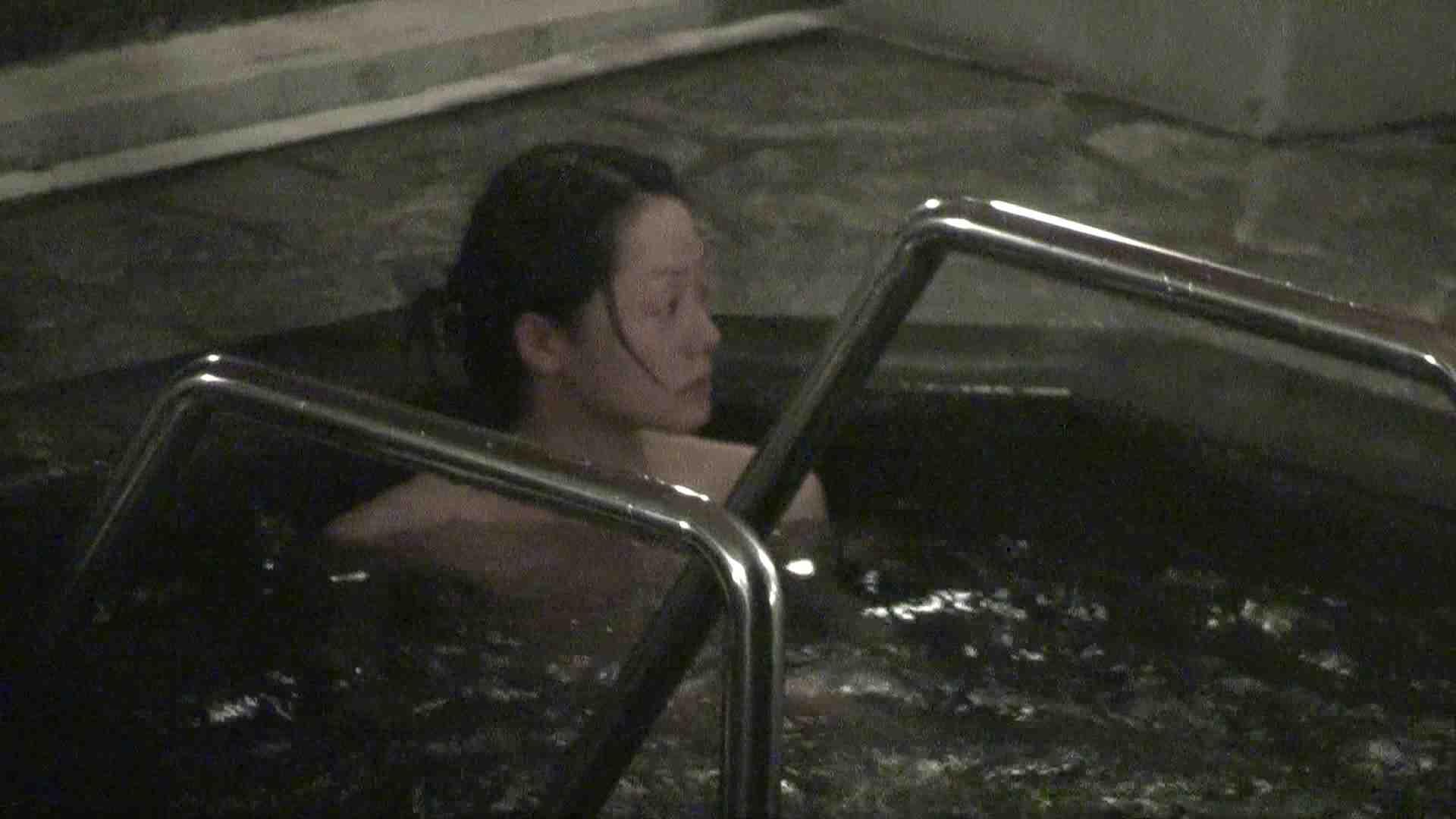 Aquaな露天風呂Vol.318 OLセックス 盗み撮りSEX無修正画像 48画像 41