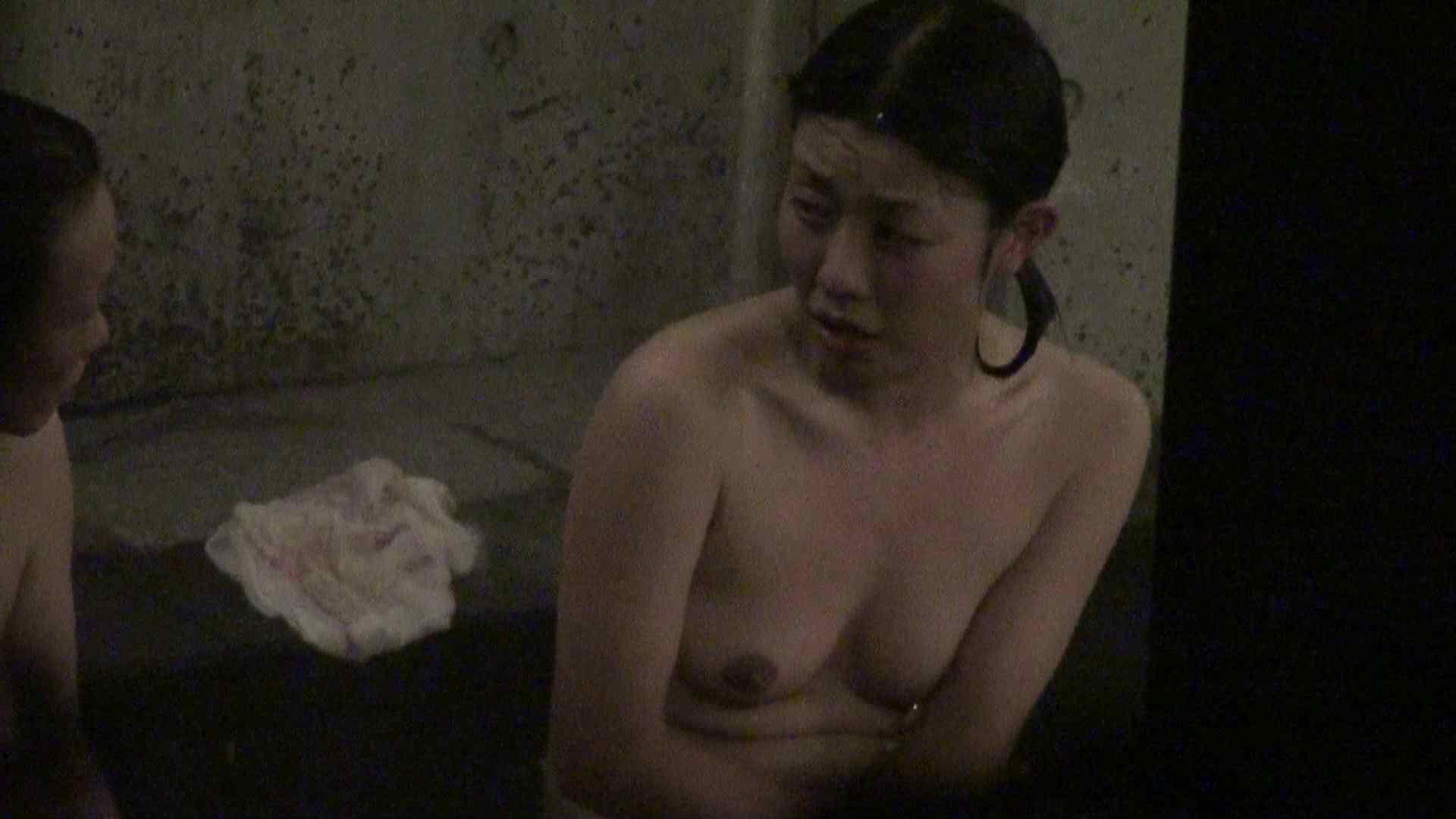 Aquaな露天風呂Vol.330 露天 われめAV動画紹介 106画像 14