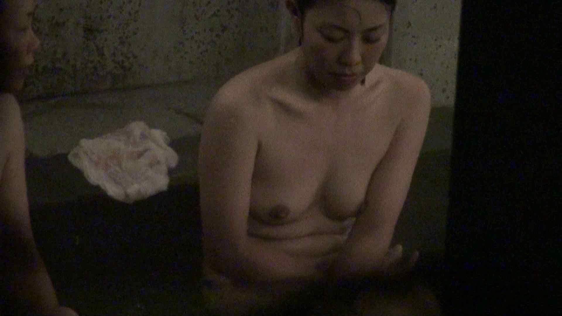 Aquaな露天風呂Vol.330 露天 われめAV動画紹介 106画像 17