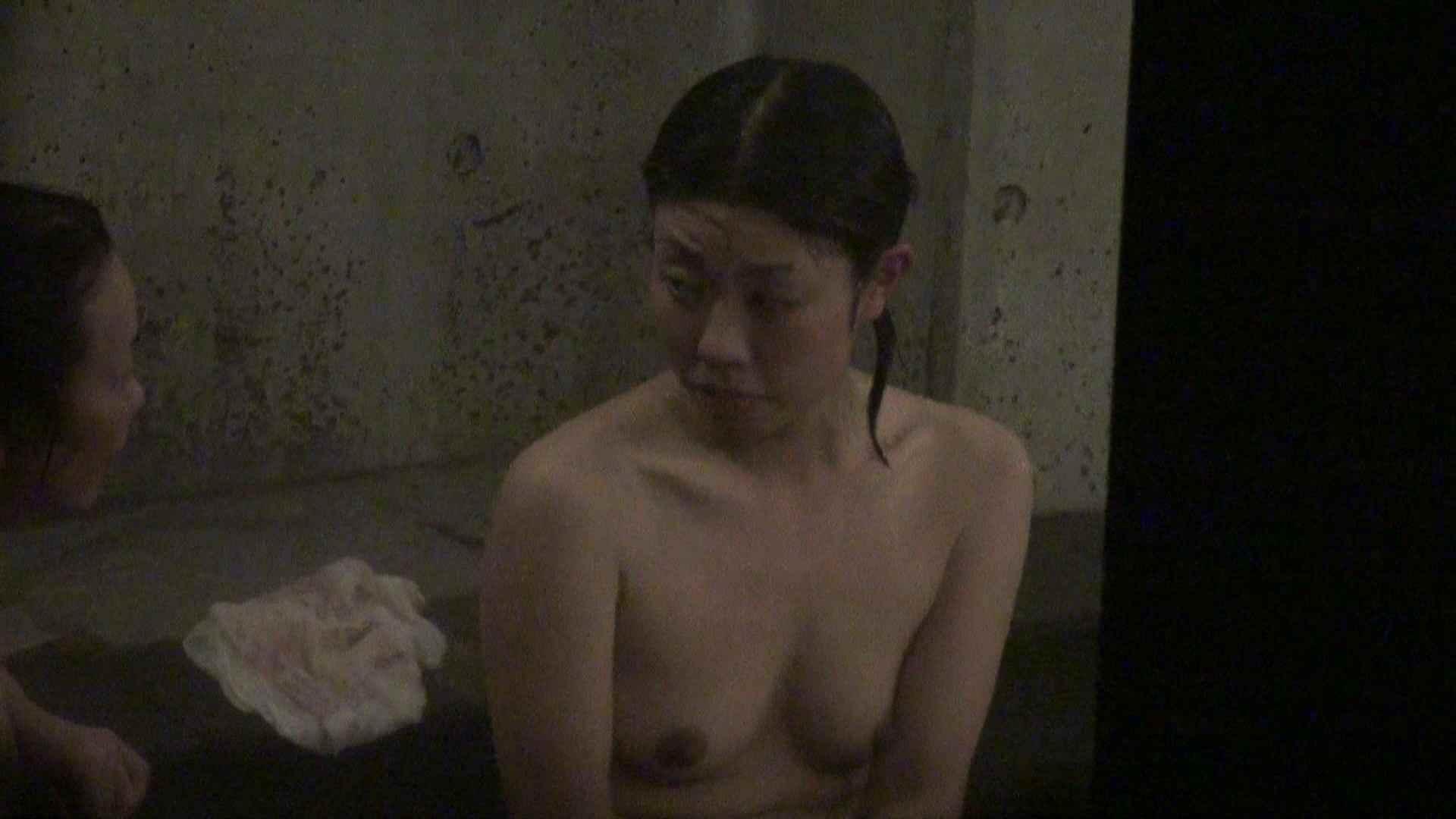 Aquaな露天風呂Vol.330 盗撮  106画像 21