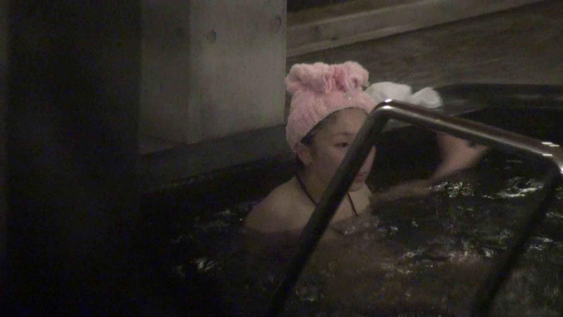 Aquaな露天風呂Vol.347 OLセックス | 露天  69画像 25