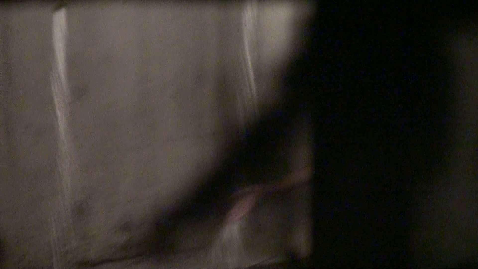 Aquaな露天風呂Vol.356 盗撮 | OLセックス  85画像 28