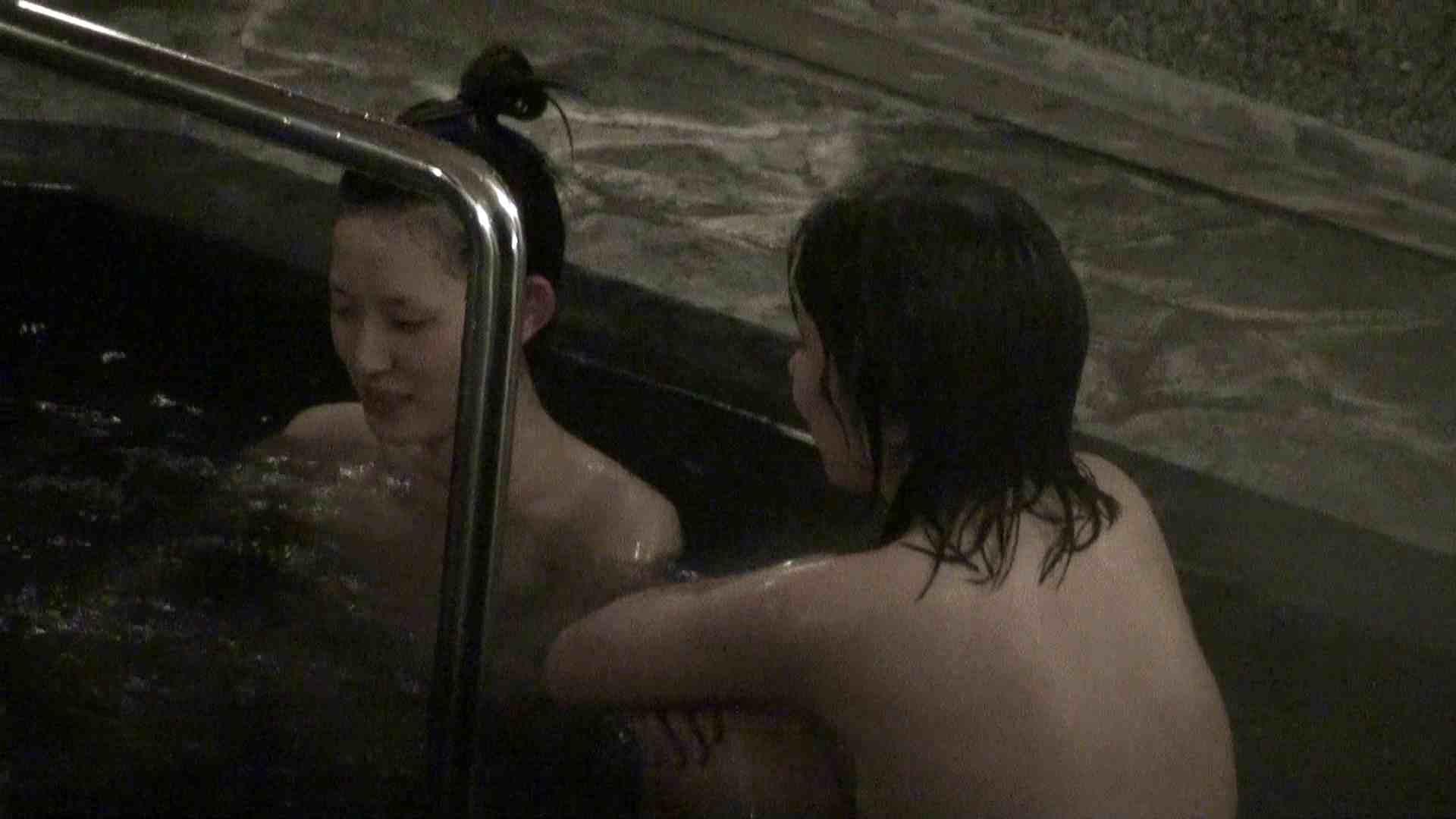 Aquaな露天風呂Vol.363 盗撮 | OLセックス  90画像 4