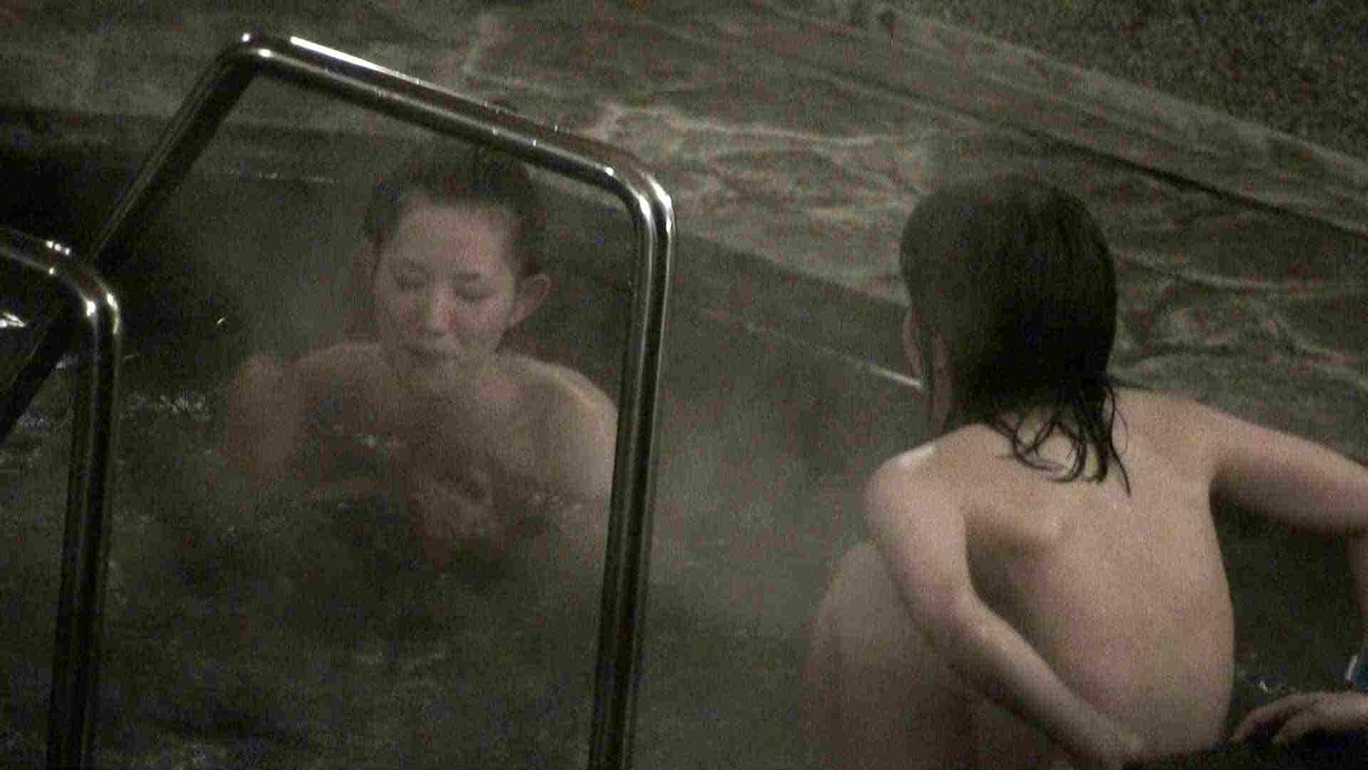 Aquaな露天風呂Vol.363 盗撮 | OLセックス  90画像 25