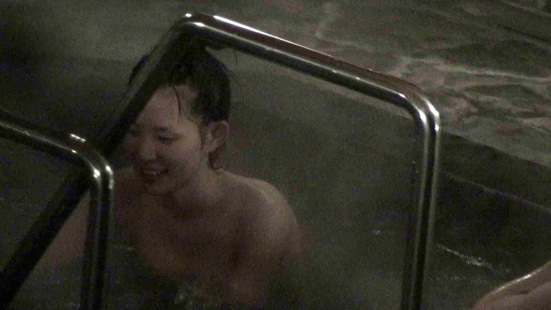Aquaな露天風呂Vol.363 盗撮 | OLセックス  90画像 28