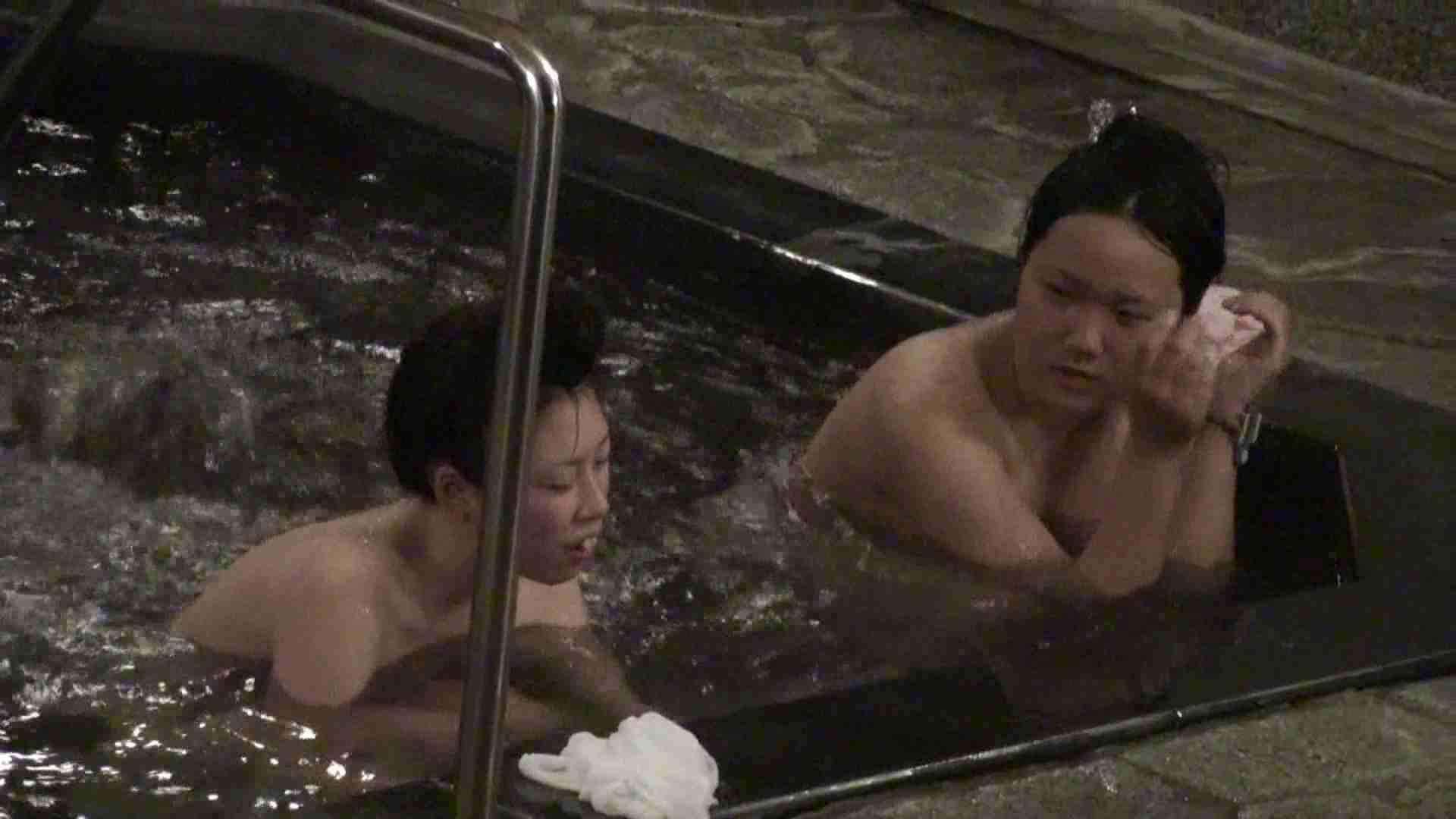 Aquaな露天風呂Vol.382 OLセックス | 盗撮  90画像 7