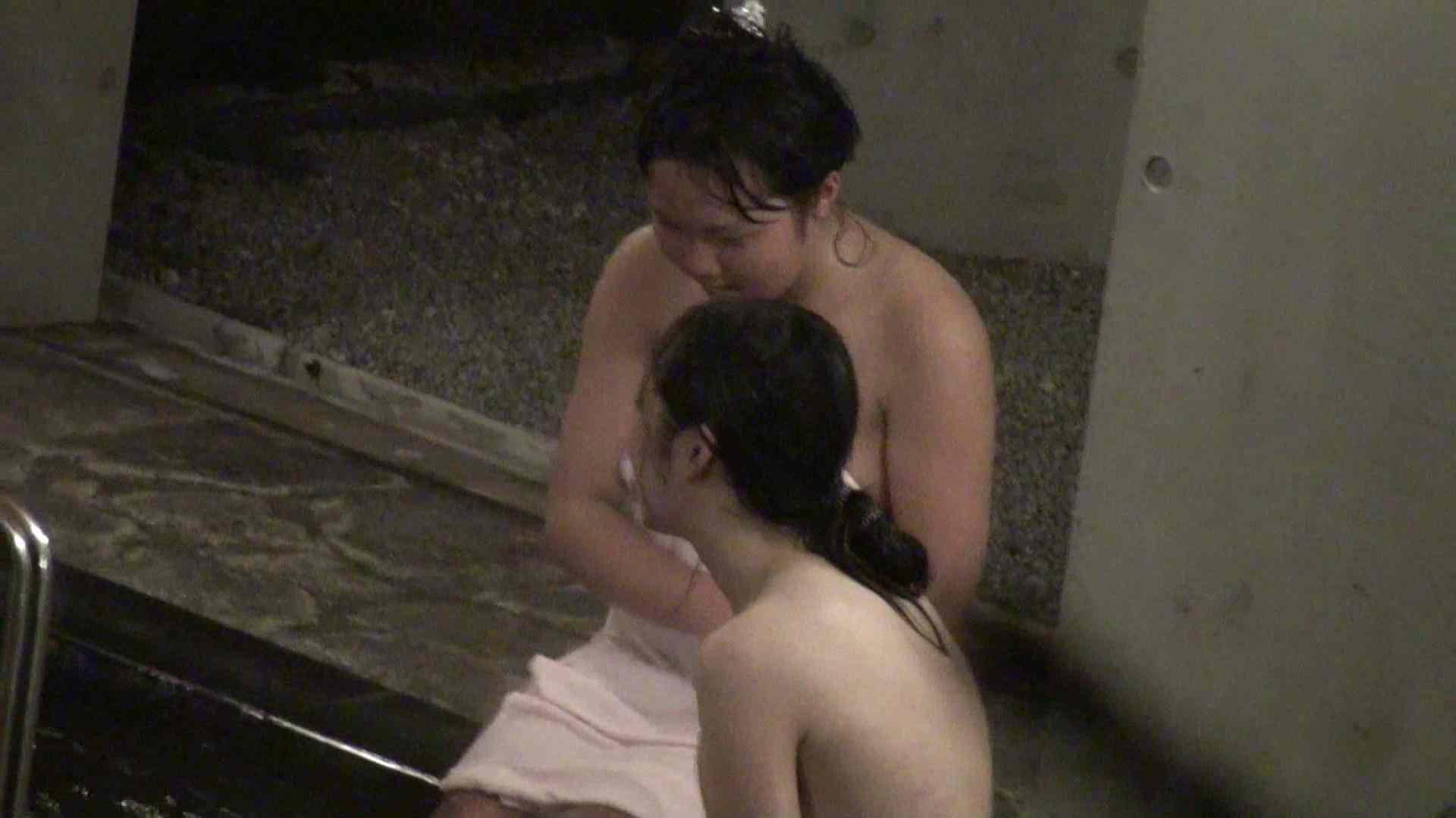 Aquaな露天風呂Vol.382 露天 盗撮動画紹介 90画像 23