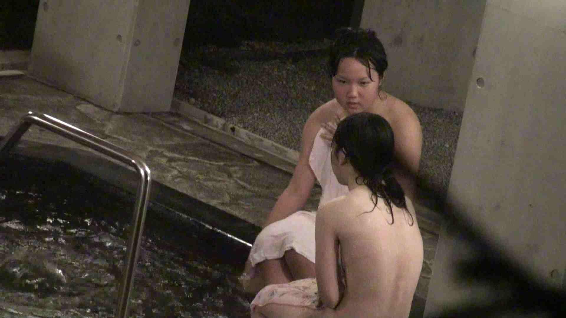 Aquaな露天風呂Vol.382 露天 盗撮動画紹介 90画像 35