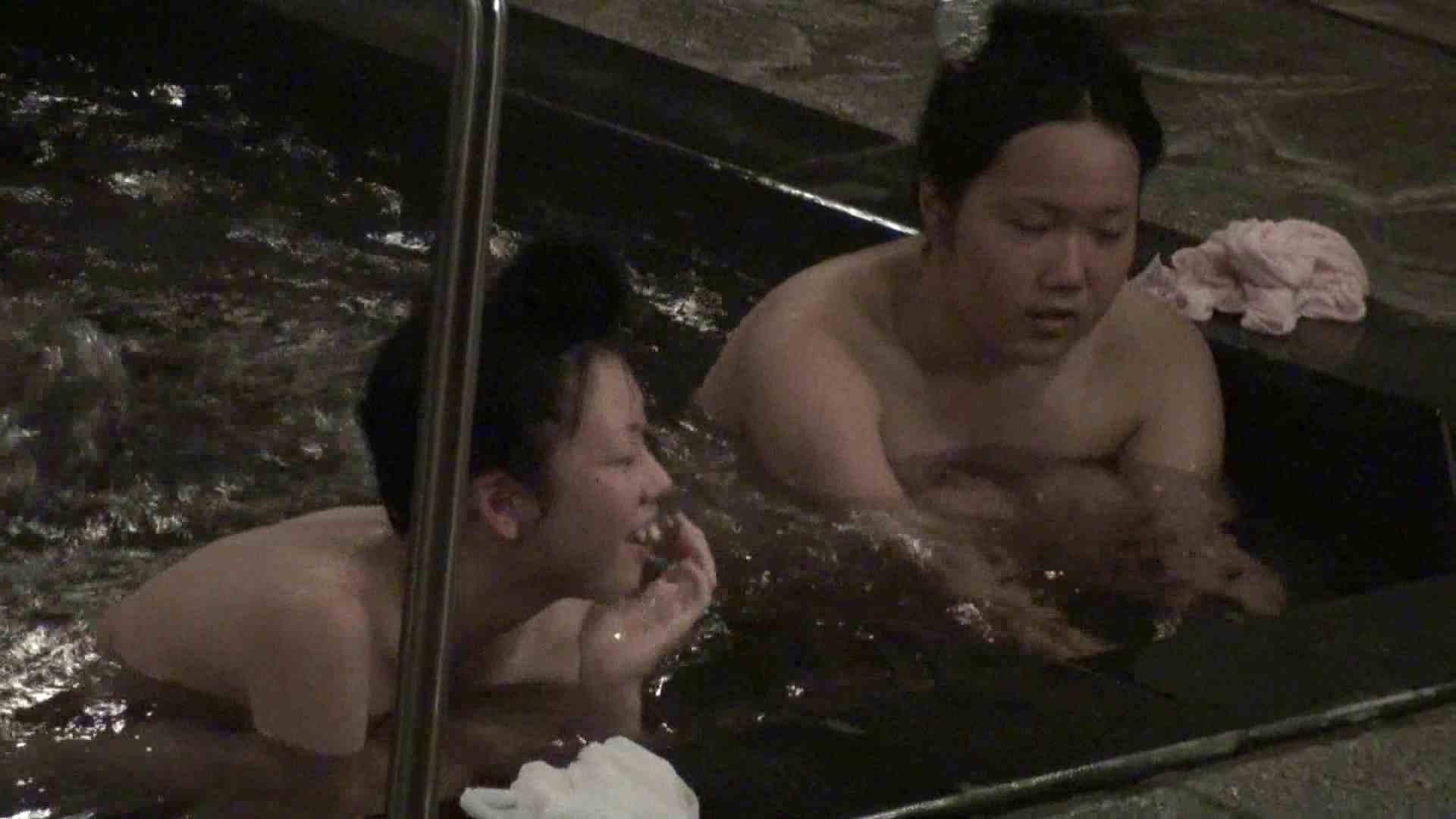 Aquaな露天風呂Vol.382 露天 盗撮動画紹介 90画像 86