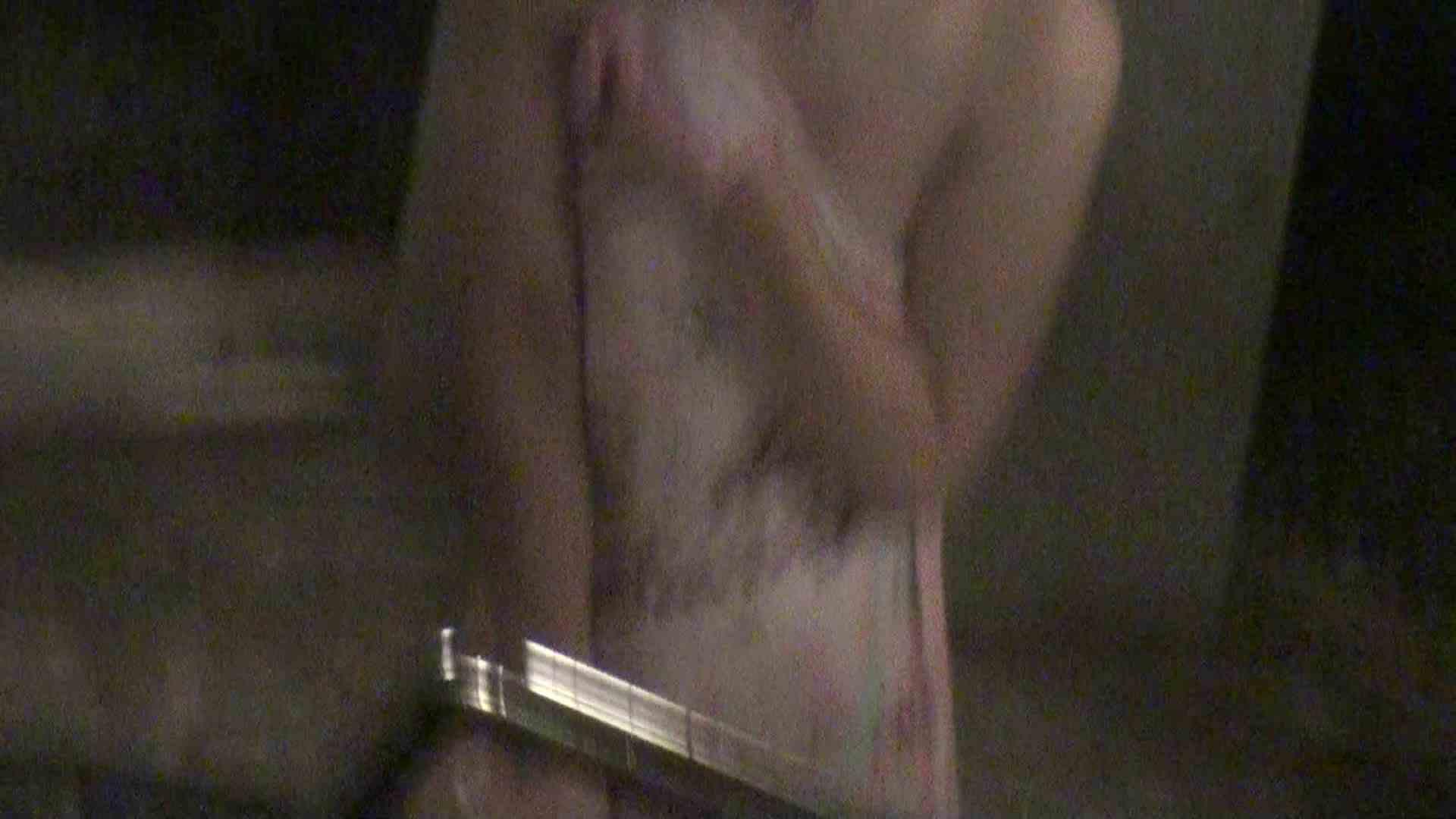 Aquaな露天風呂Vol.383 OLセックス 覗き性交動画流出 103画像 2