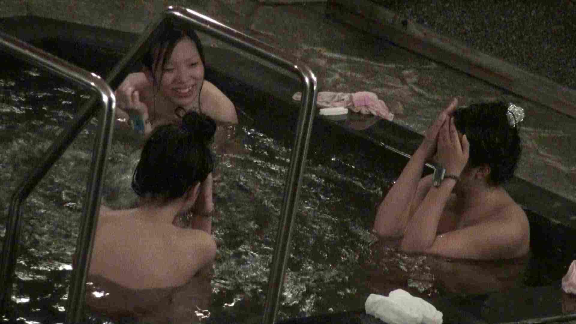 Aquaな露天風呂Vol.383 盗撮  103画像 6