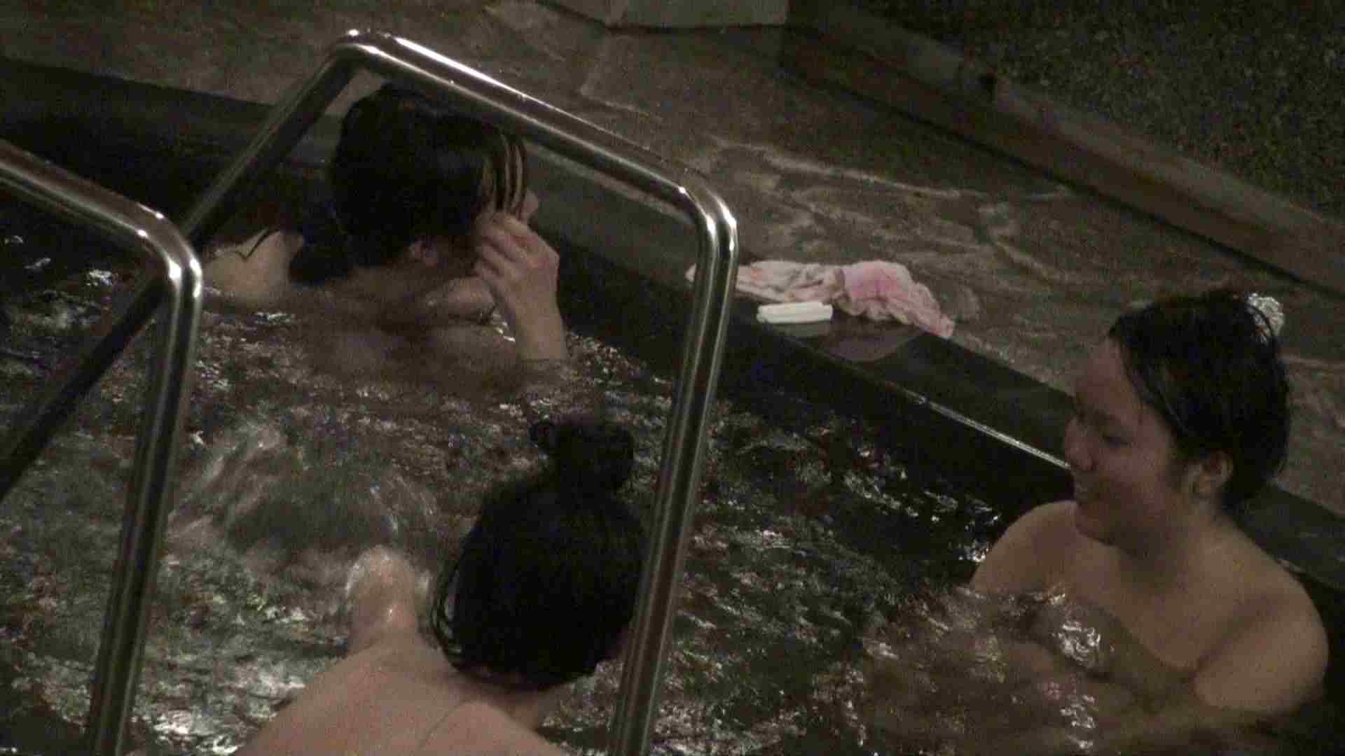 Aquaな露天風呂Vol.383 OLセックス 覗き性交動画流出 103画像 14