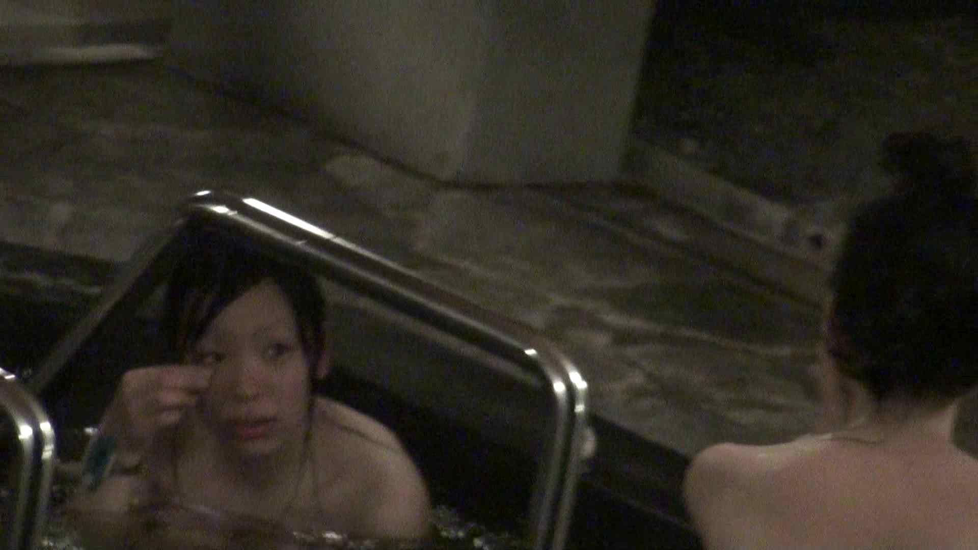 Aquaな露天風呂Vol.383 盗撮  103画像 15