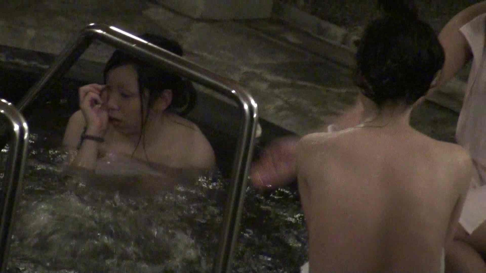 Aquaな露天風呂Vol.383 盗撮  103画像 33
