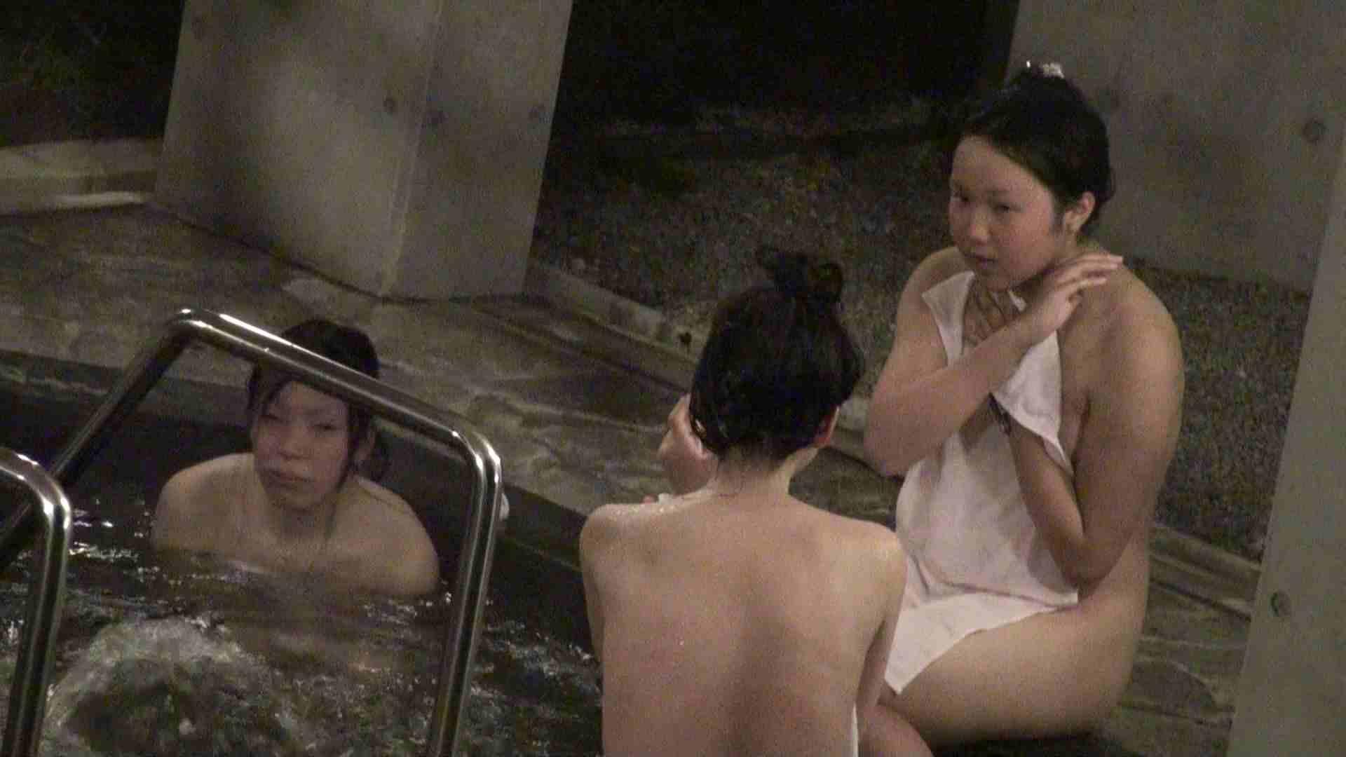 Aquaな露天風呂Vol.383 盗撮  103画像 39