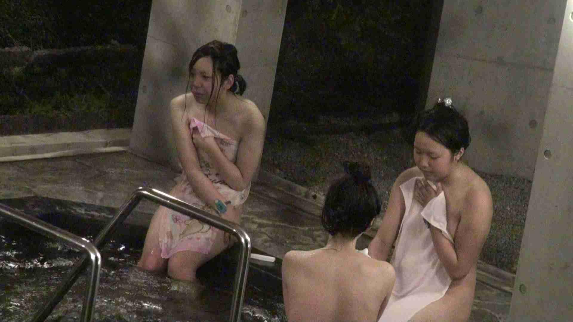 Aquaな露天風呂Vol.383 盗撮  103画像 57