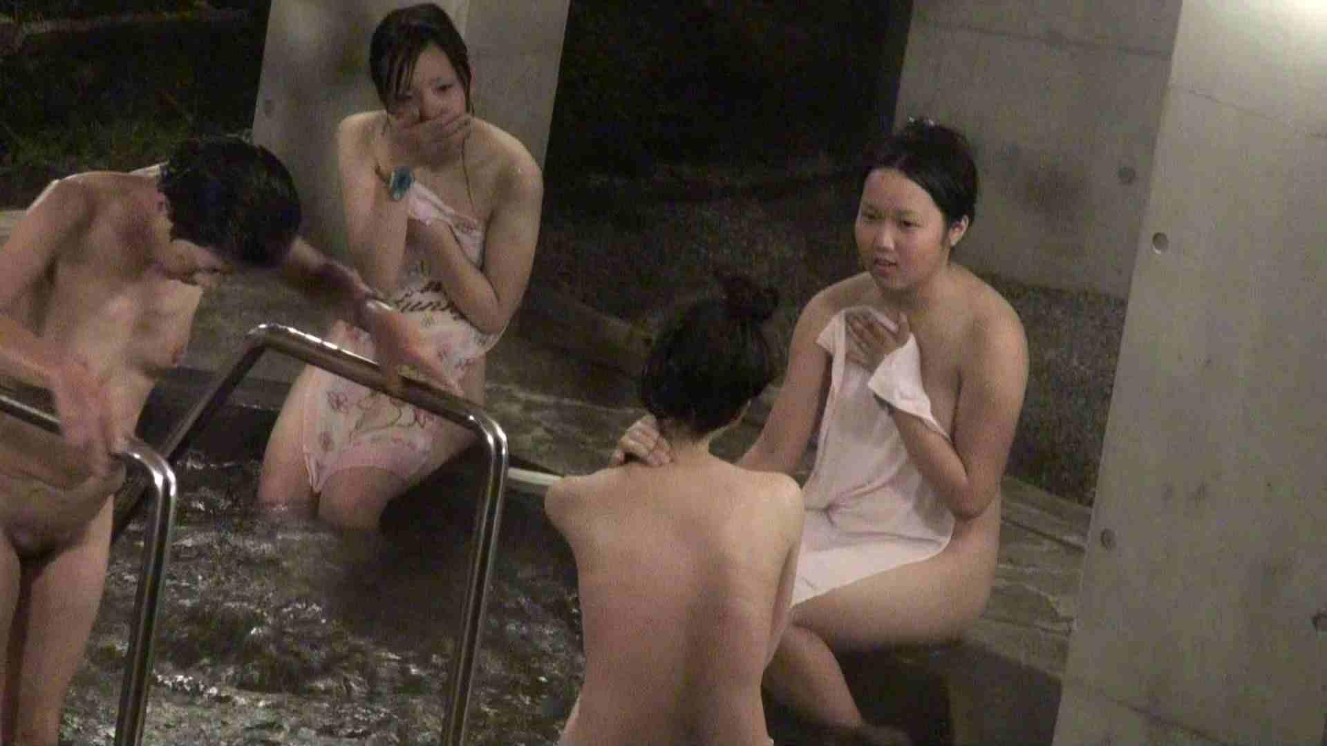 Aquaな露天風呂Vol.383 盗撮  103画像 81