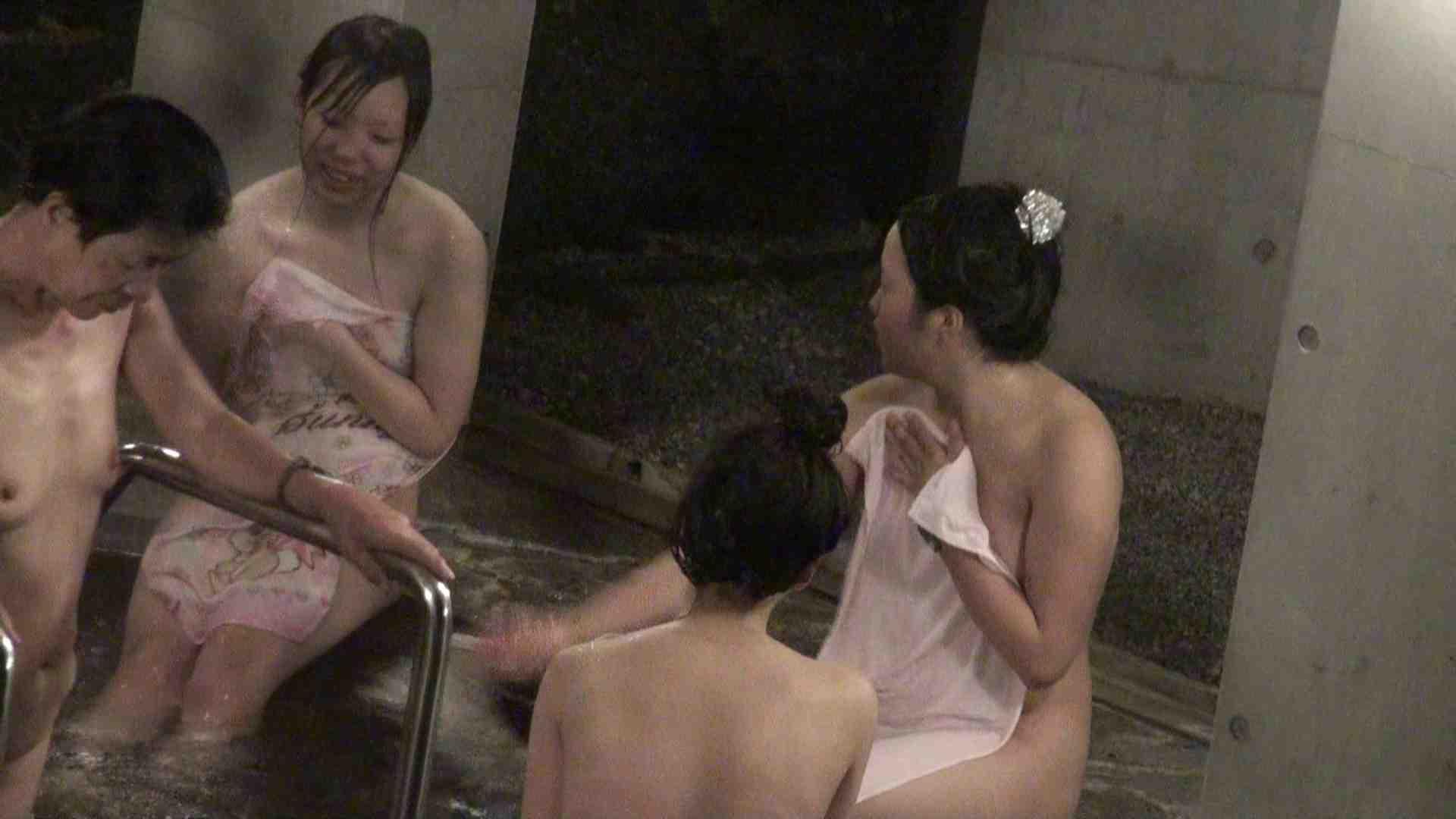 Aquaな露天風呂Vol.383 盗撮 | 露天  103画像 85