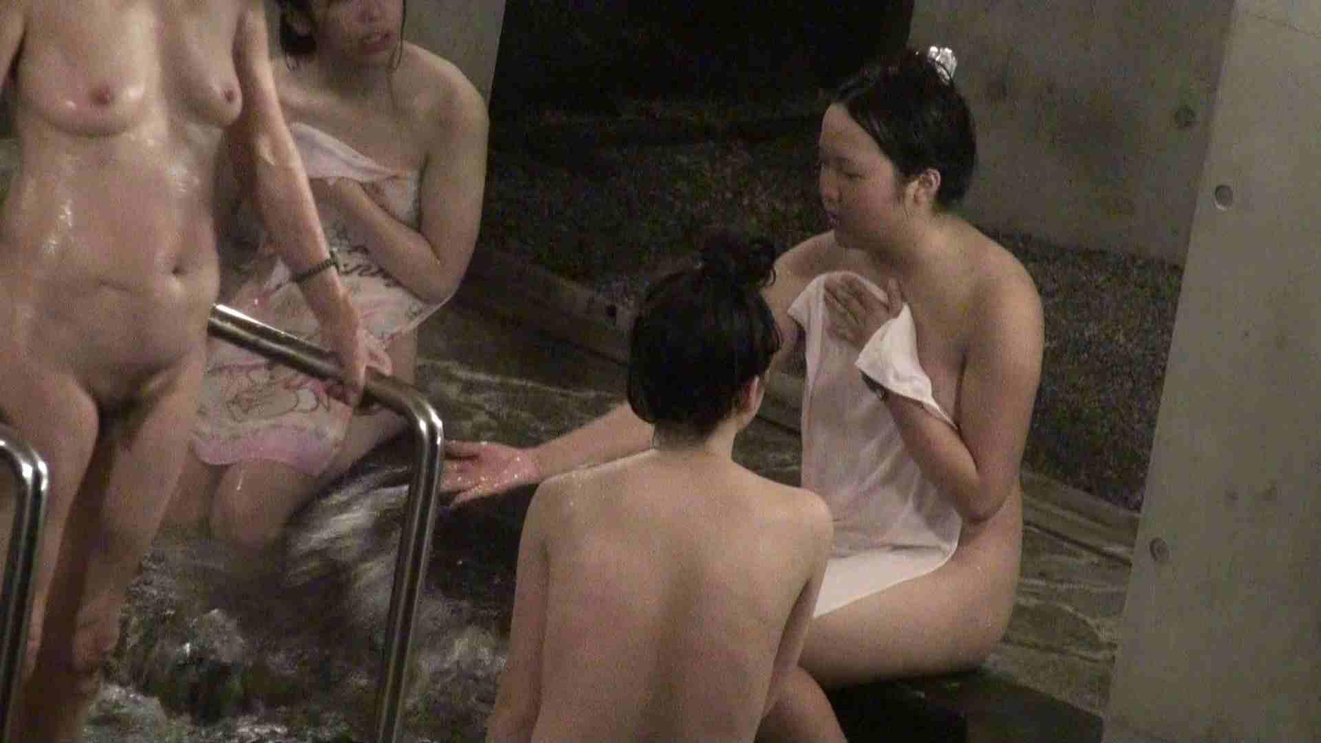 Aquaな露天風呂Vol.383 盗撮  103画像 87