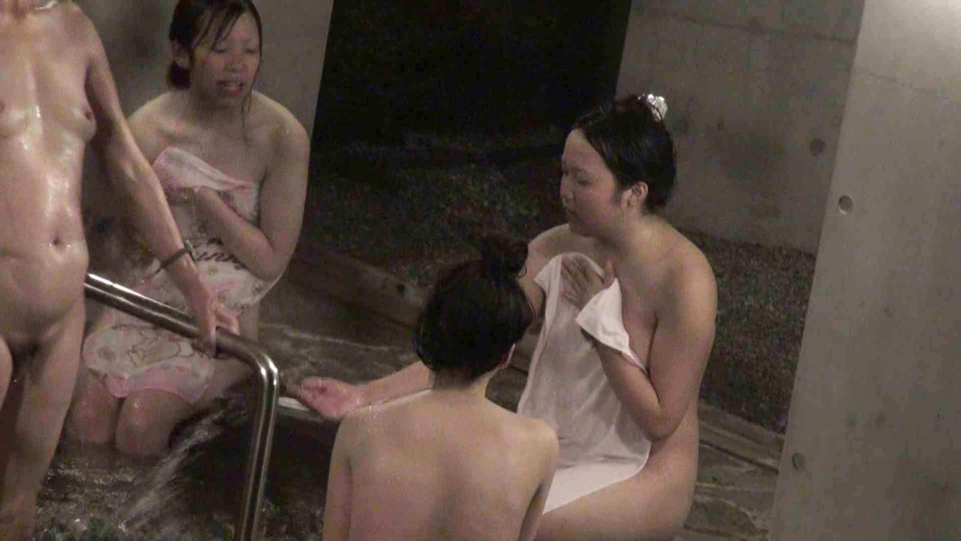 Aquaな露天風呂Vol.383 盗撮   露天  103画像 88