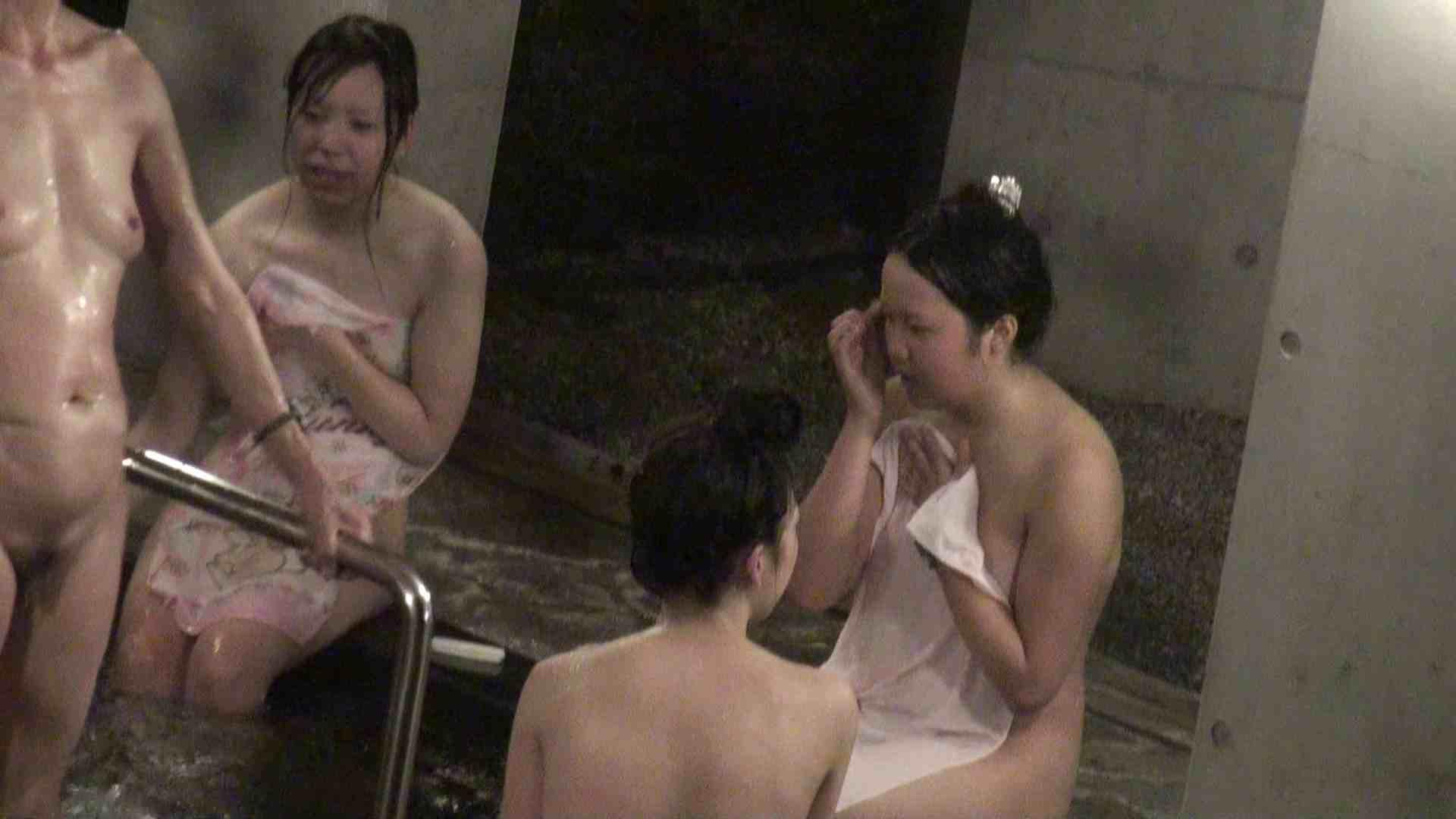 Aquaな露天風呂Vol.383 OLセックス 覗き性交動画流出 103画像 89
