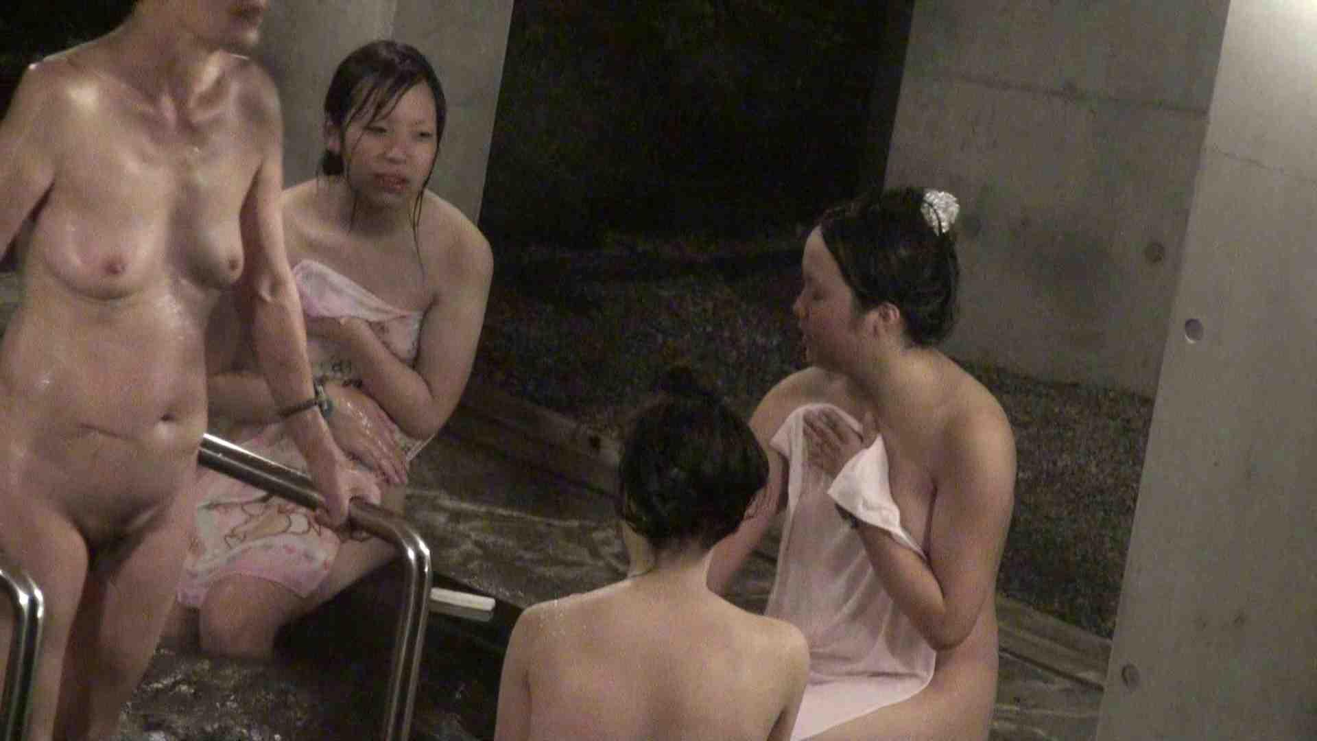 Aquaな露天風呂Vol.383 盗撮 | 露天  103画像 91