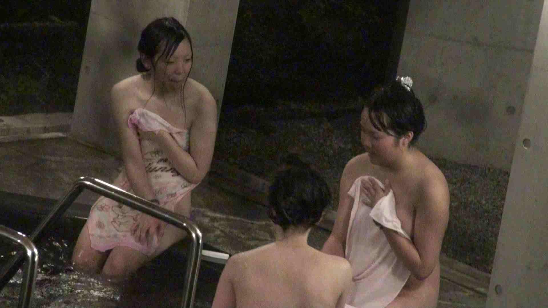 Aquaな露天風呂Vol.383 OLセックス 覗き性交動画流出 103画像 101