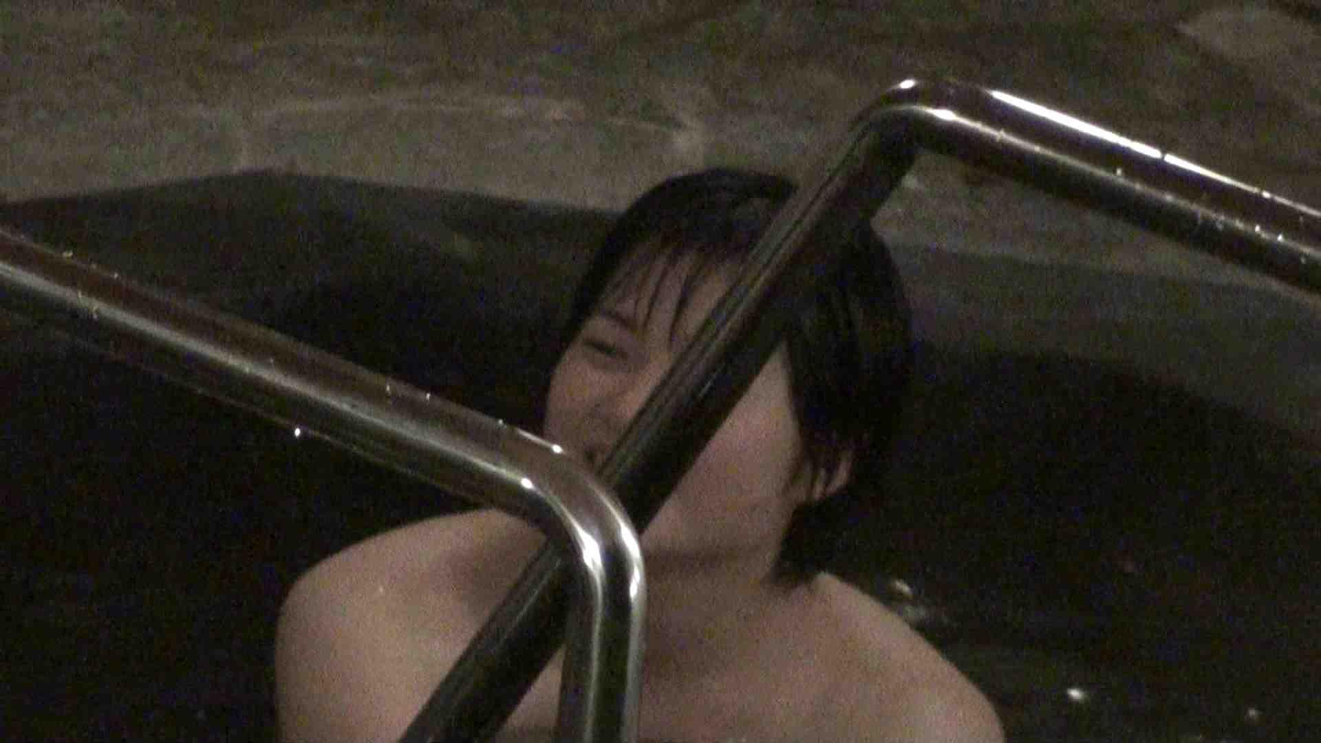 Aquaな露天風呂Vol.384 OLセックス | 盗撮  60画像 37