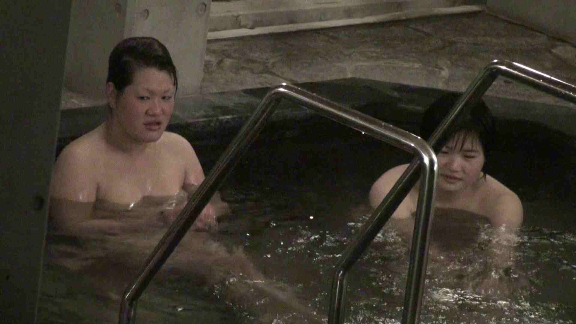 Aquaな露天風呂Vol.384 OLセックス  60画像 42