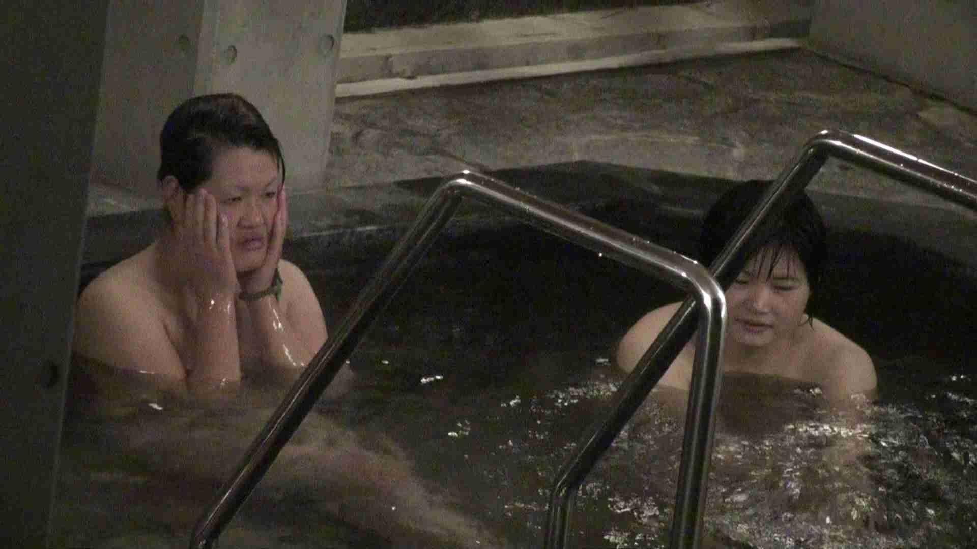 Aquaな露天風呂Vol.384 OLセックス | 盗撮  60画像 43
