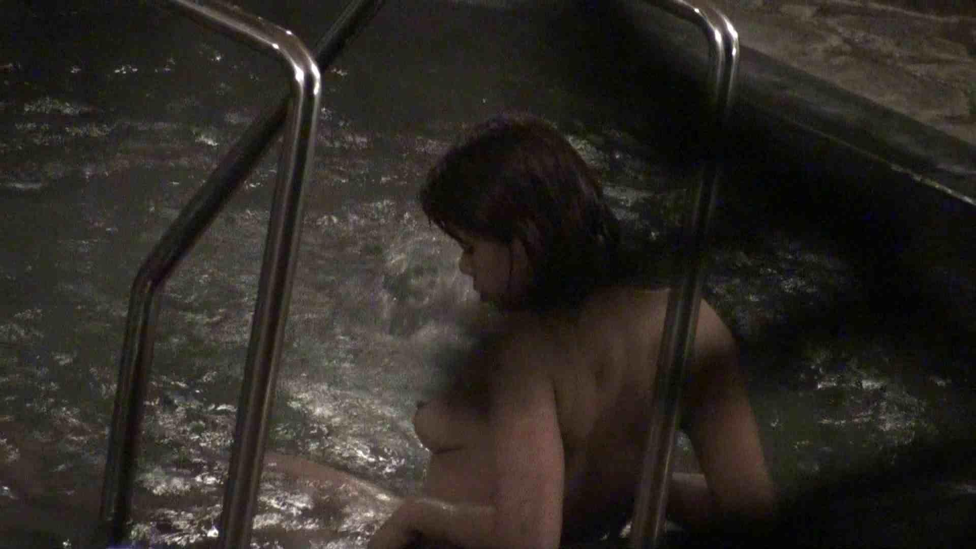Aquaな露天風呂Vol.392 OLセックス   露天  96画像 40