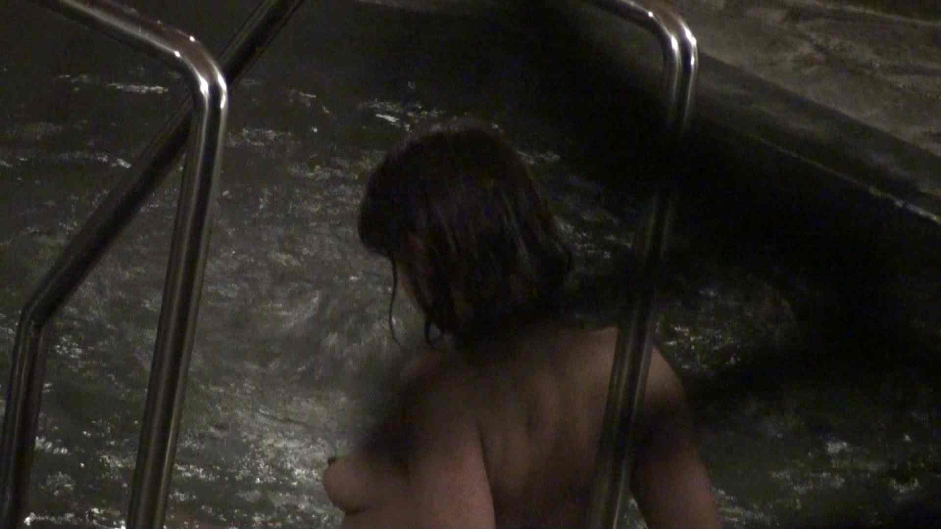 Aquaな露天風呂Vol.392 盗撮 オマンコ無修正動画無料 96画像 41