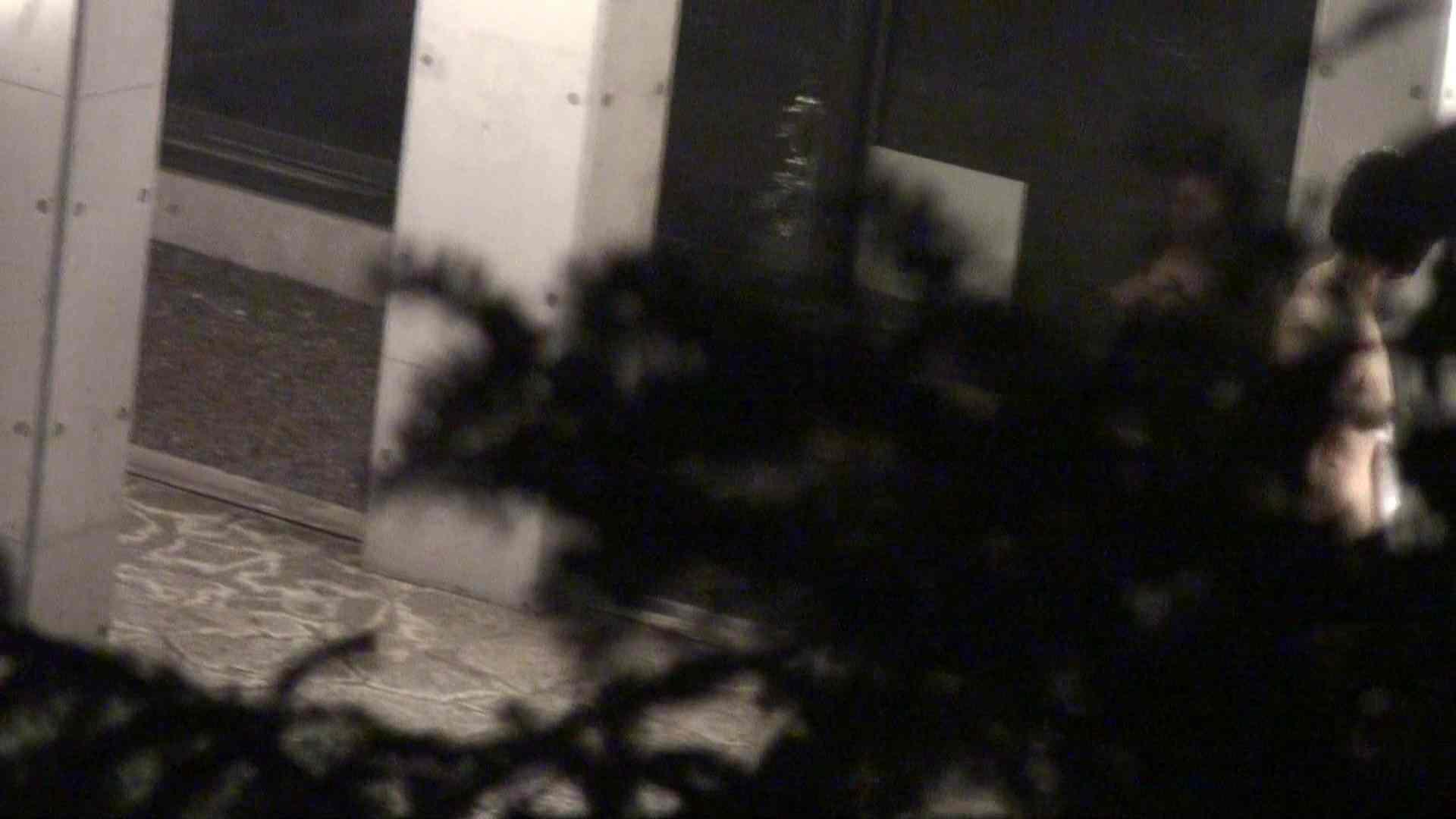 Aquaな露天風呂Vol.392 盗撮 オマンコ無修正動画無料 96画像 74