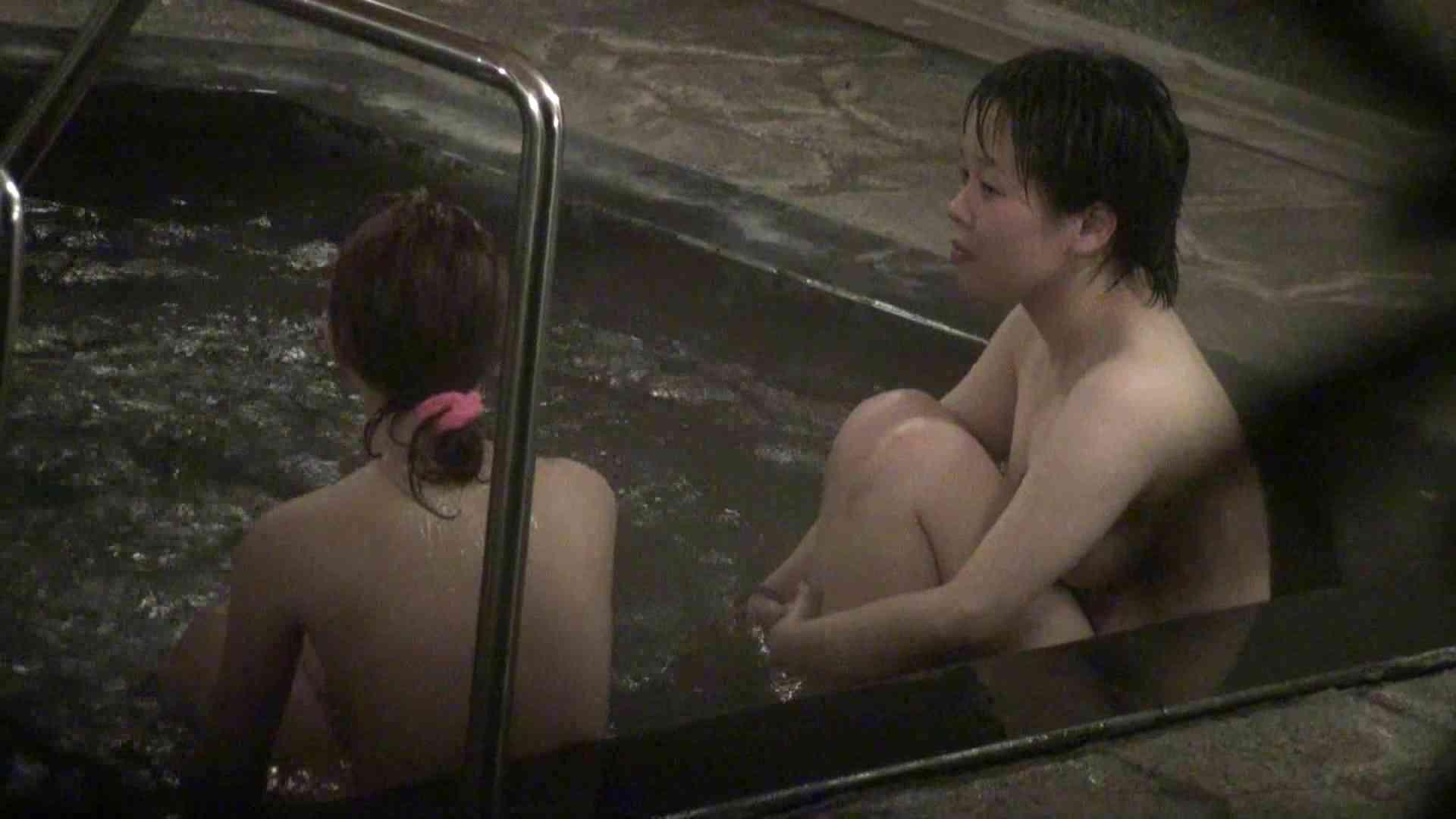 Aquaな露天風呂Vol.394 盗撮  99画像 9