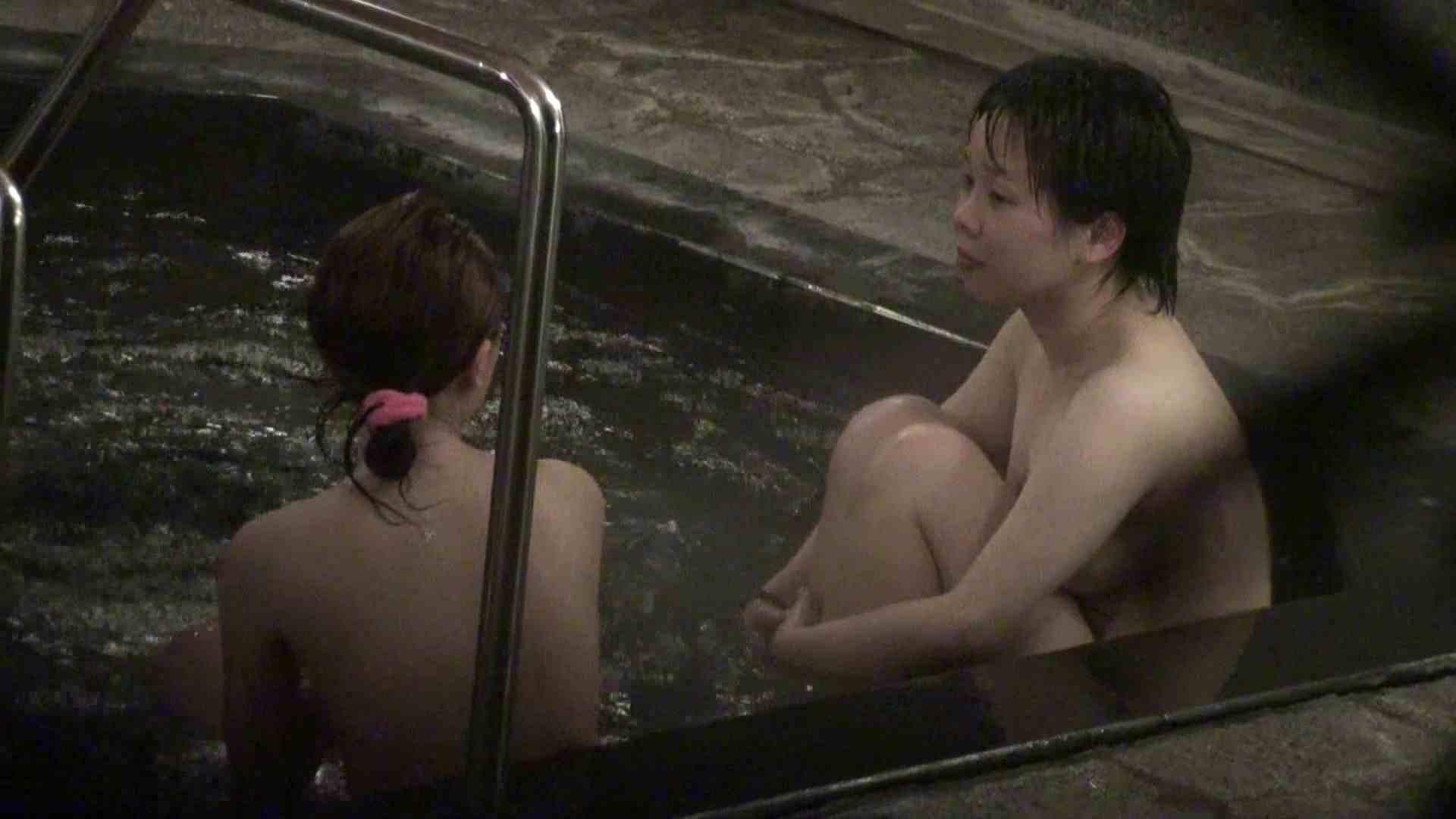Aquaな露天風呂Vol.394 盗撮 | OLセックス  99画像 10