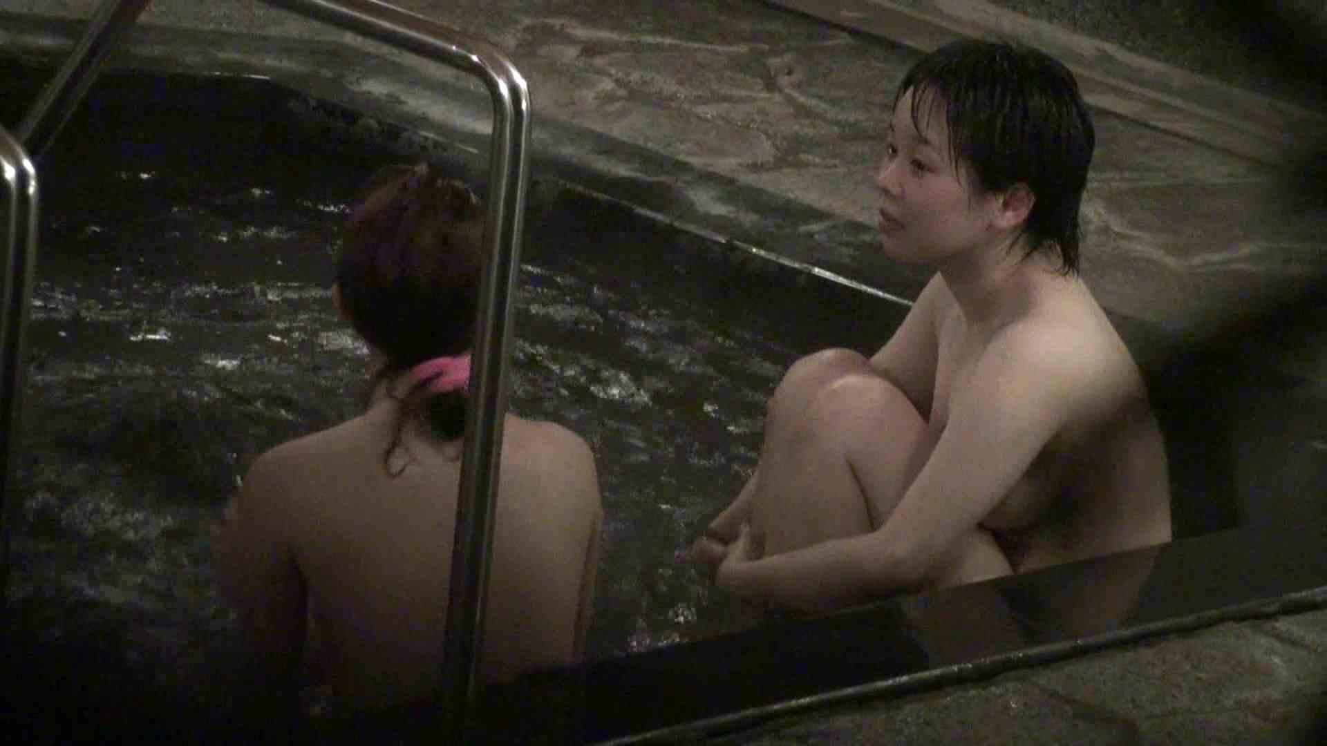Aquaな露天風呂Vol.394 露天 エロ画像 99画像 11