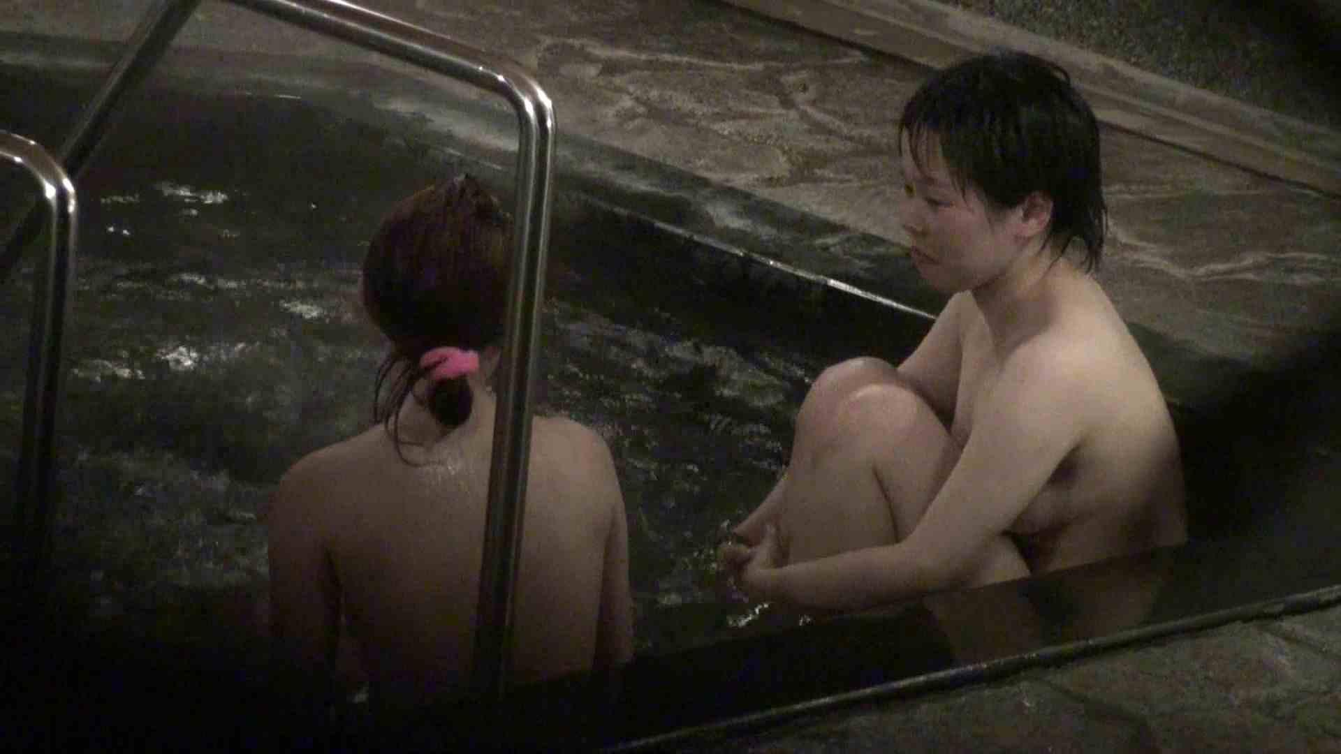 Aquaな露天風呂Vol.394 盗撮 | OLセックス  99画像 16