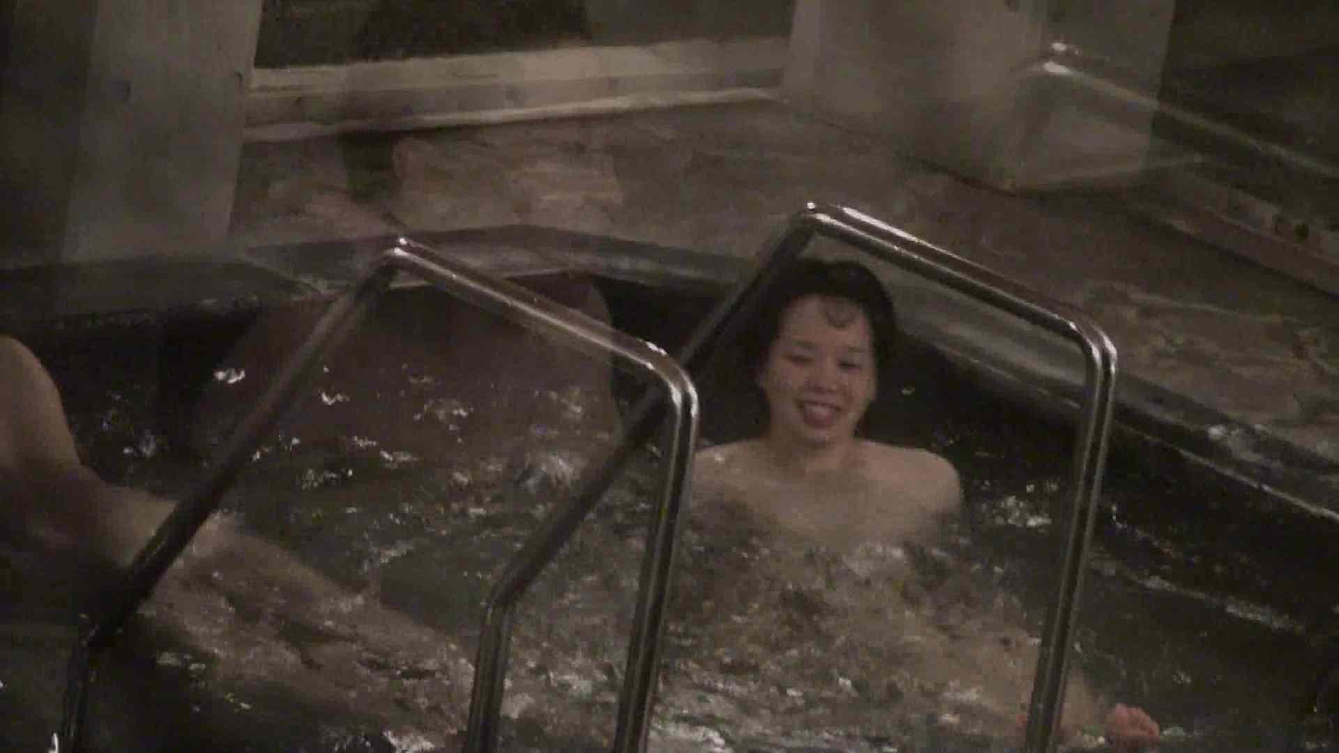Aquaな露天風呂Vol.394 露天 エロ画像 99画像 26