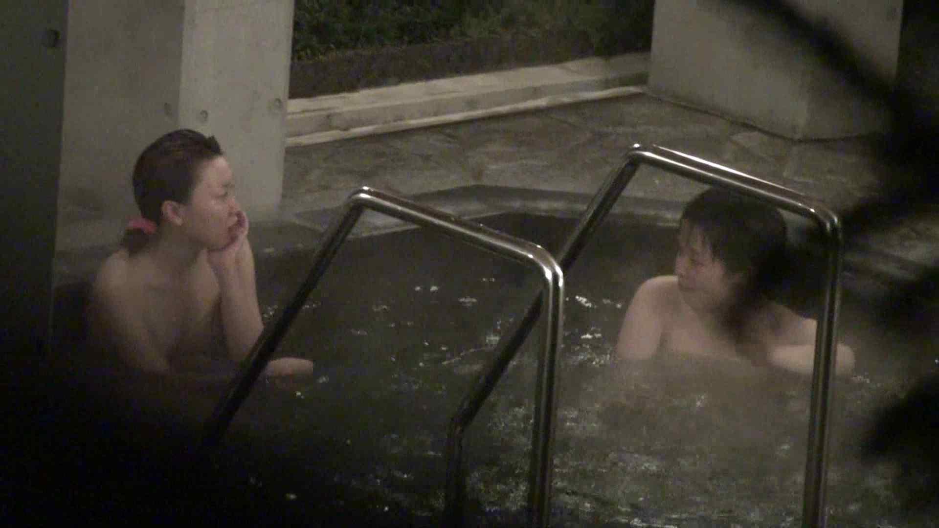 Aquaな露天風呂Vol.394 盗撮 | OLセックス  99画像 43