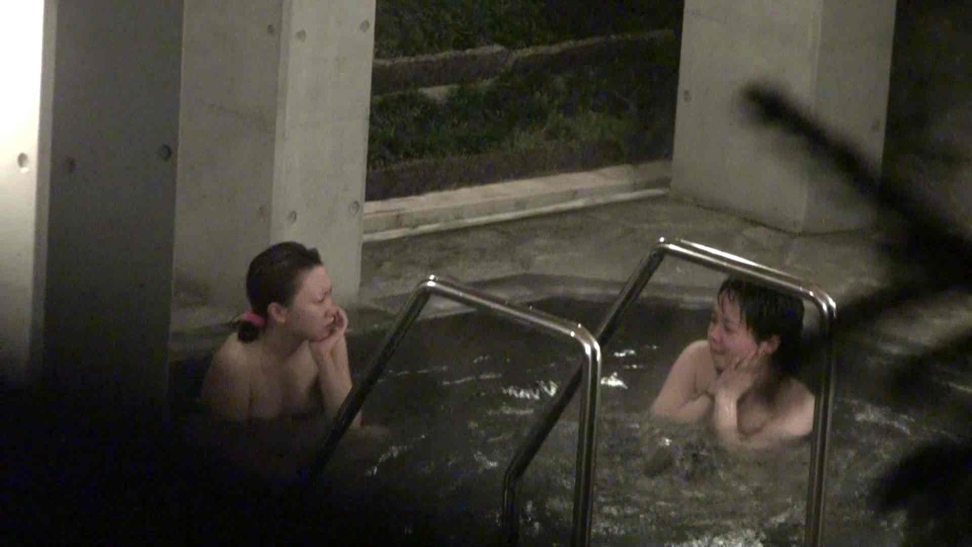 Aquaな露天風呂Vol.394 露天 エロ画像 99画像 44